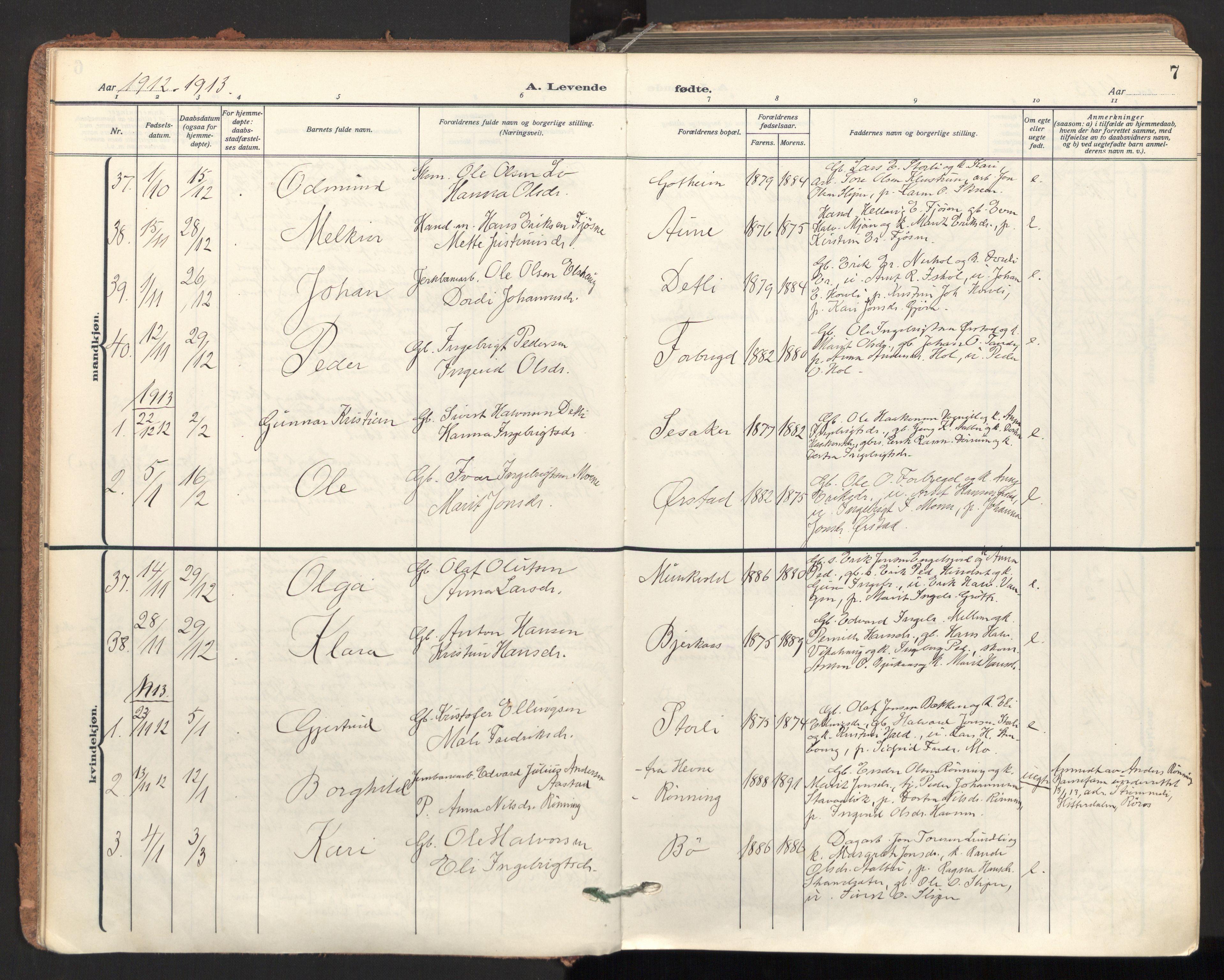 SAT, Ministerialprotokoller, klokkerbøker og fødselsregistre - Sør-Trøndelag, 678/L0909: Ministerialbok nr. 678A17, 1912-1930, s. 7