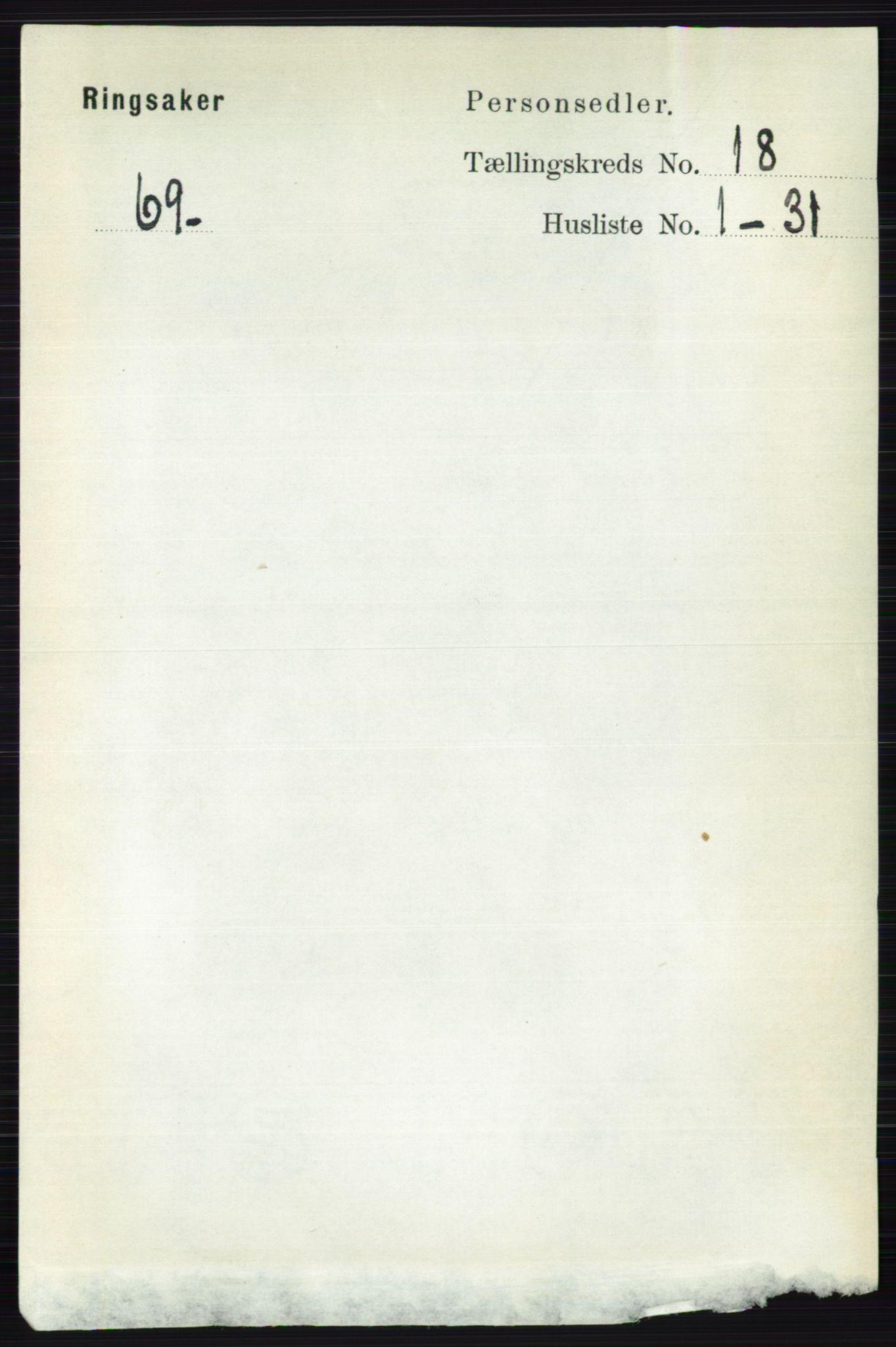 RA, Folketelling 1891 for 0412 Ringsaker herred, 1891, s. 10329