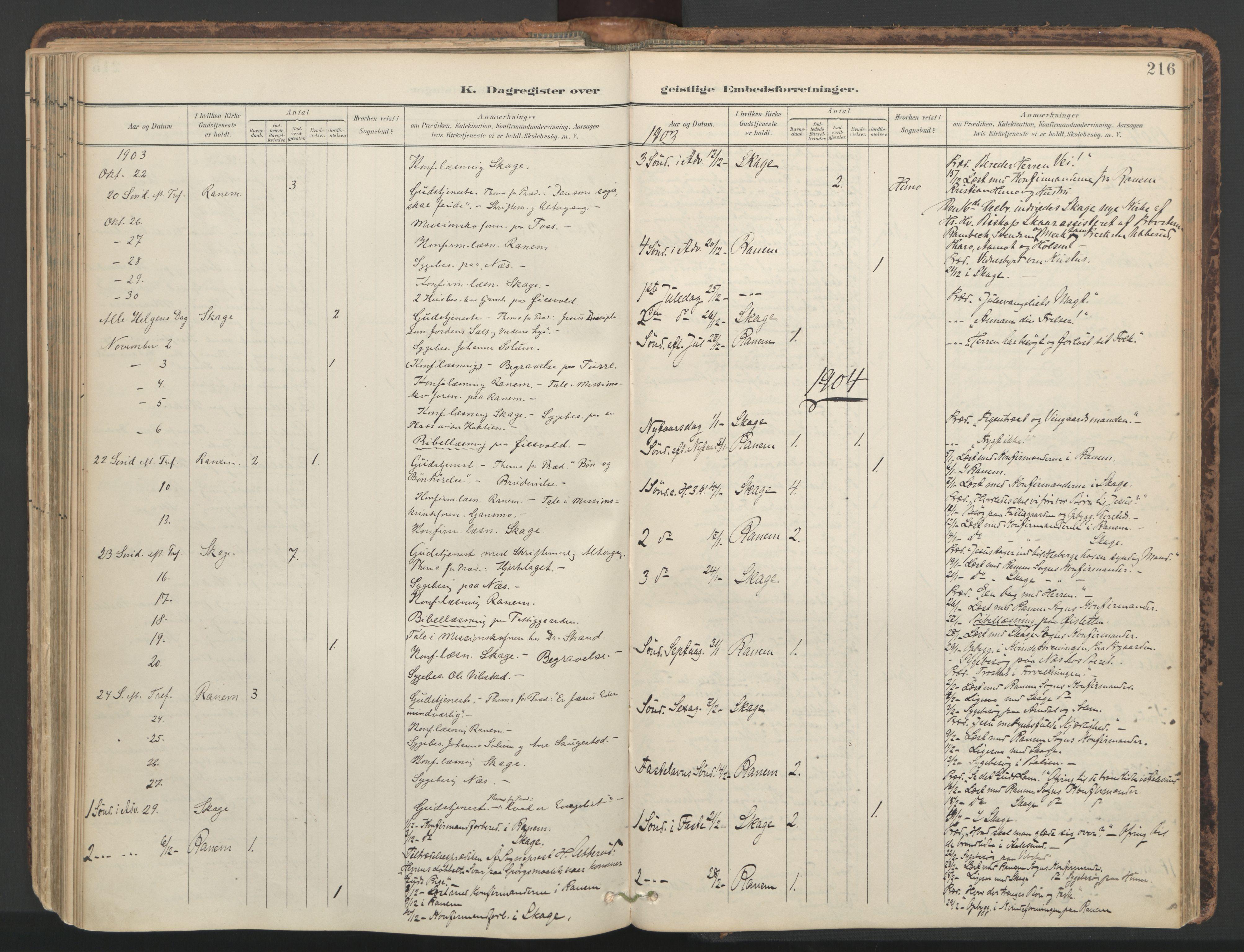 SAT, Ministerialprotokoller, klokkerbøker og fødselsregistre - Nord-Trøndelag, 764/L0556: Ministerialbok nr. 764A11, 1897-1924, s. 216