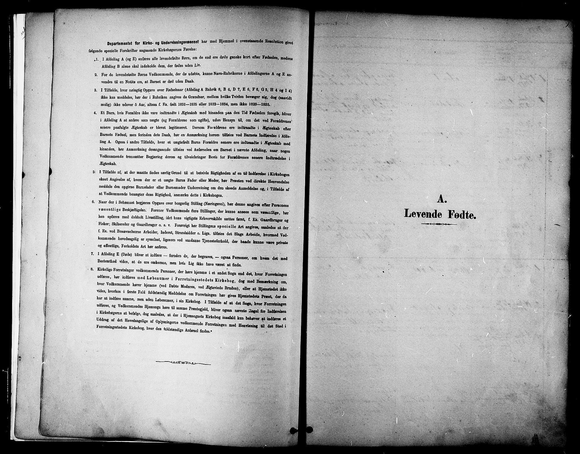 SAT, Ministerialprotokoller, klokkerbøker og fødselsregistre - Sør-Trøndelag, 606/L0294: Ministerialbok nr. 606A09, 1878-1886, s. 1