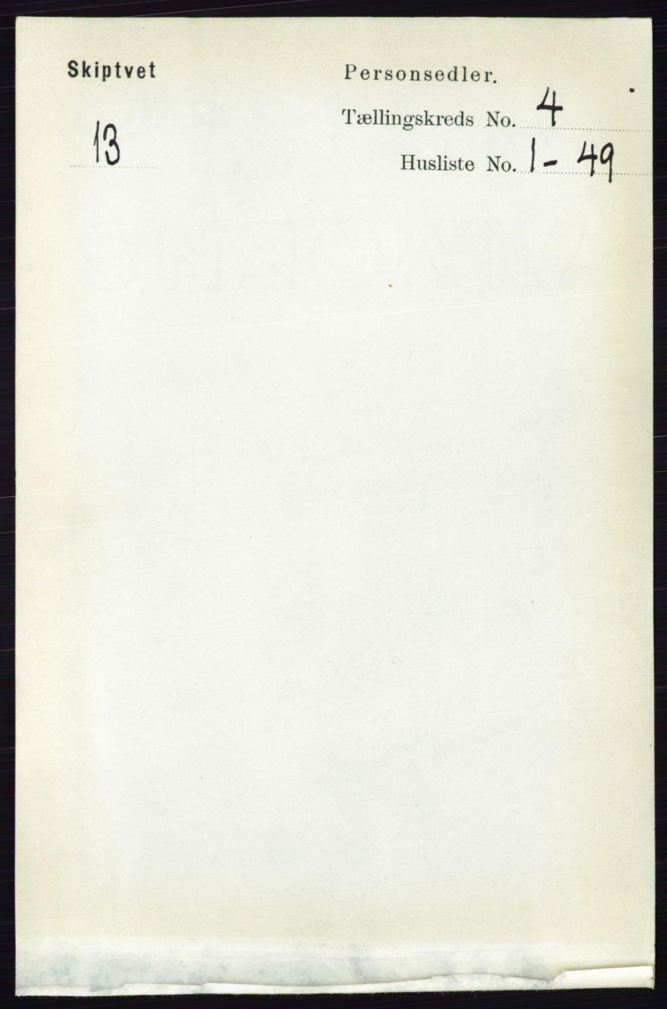 RA, Folketelling 1891 for 0127 Skiptvet herred, 1891, s. 1963