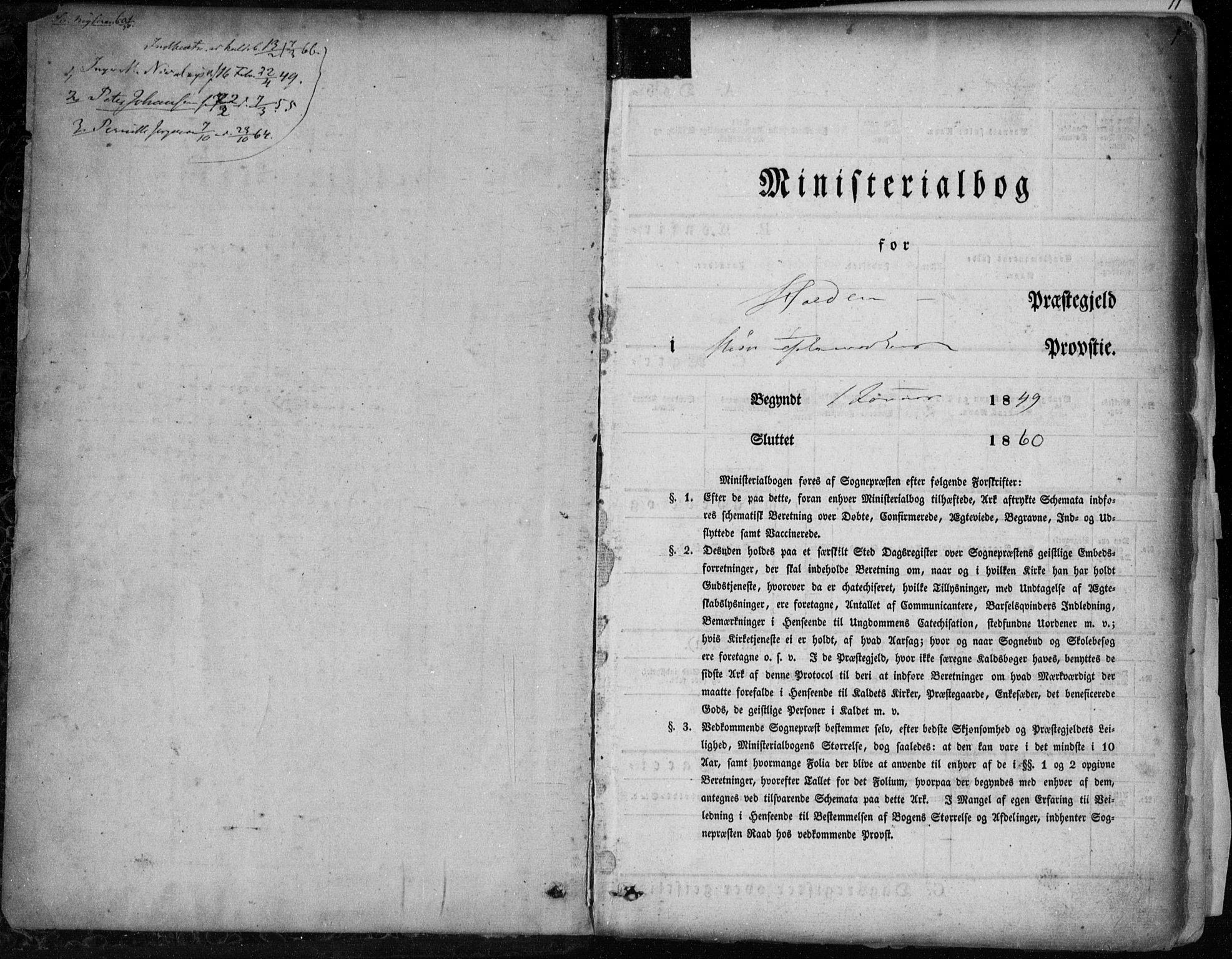 SAKO, Holla kirkebøker, F/Fa/L0005: Ministerialbok nr. 5, 1849-1860, s. 1