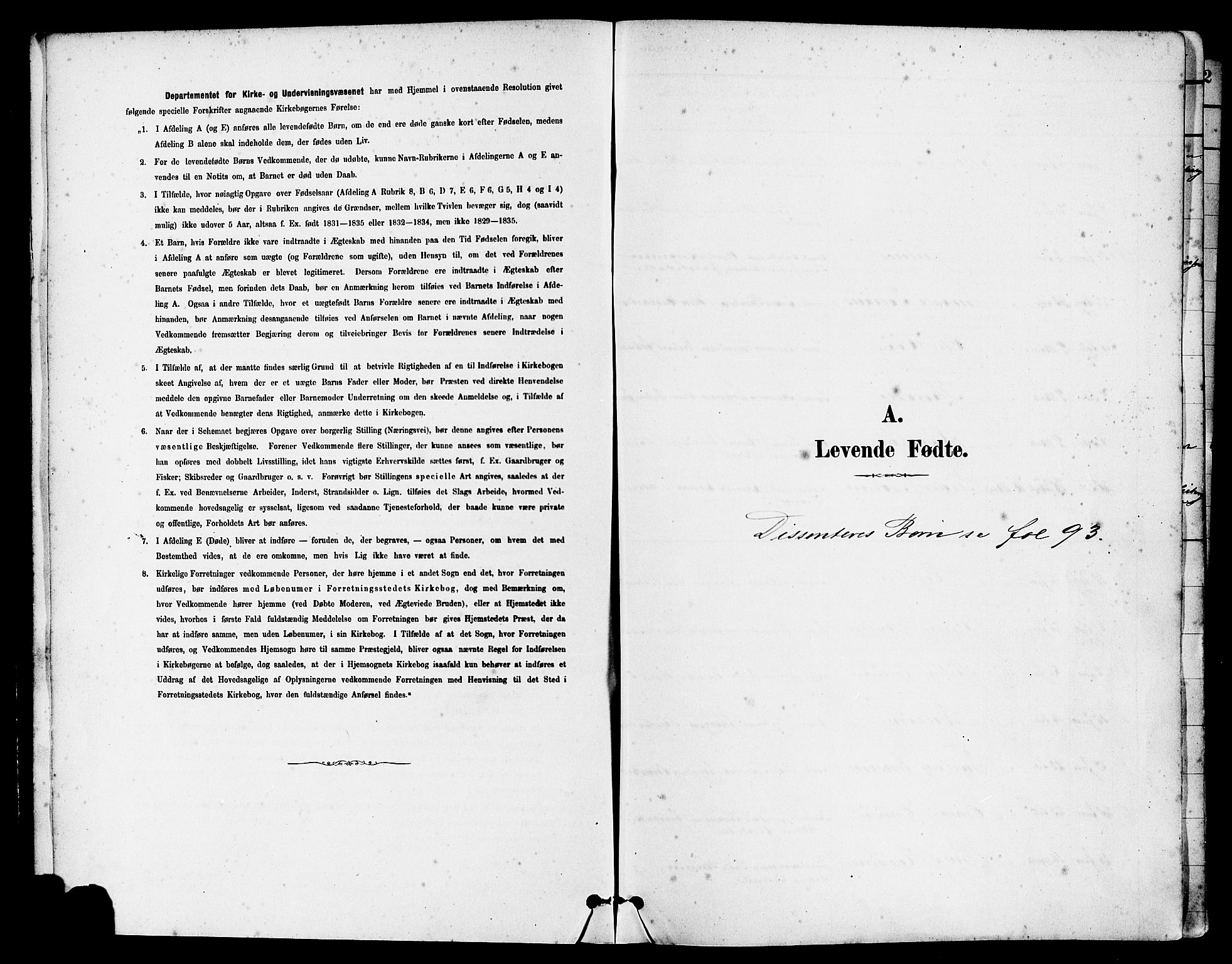 SAST, Egersund sokneprestkontor, S08/L0015: Ministerialbok nr. A 15, 1879-1892
