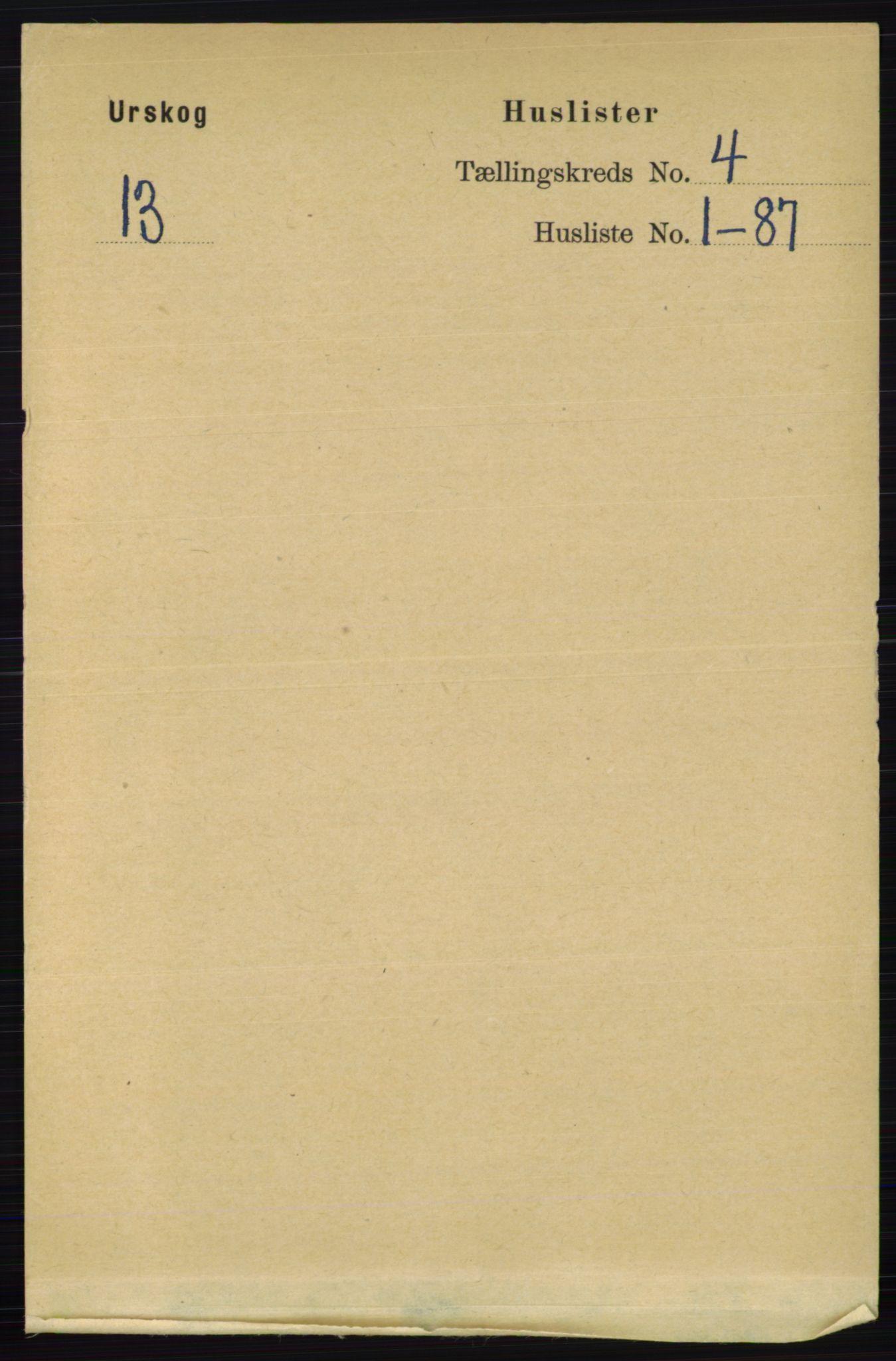 RA, Folketelling 1891 for 0224 Aurskog herred, 1891, s. 1397