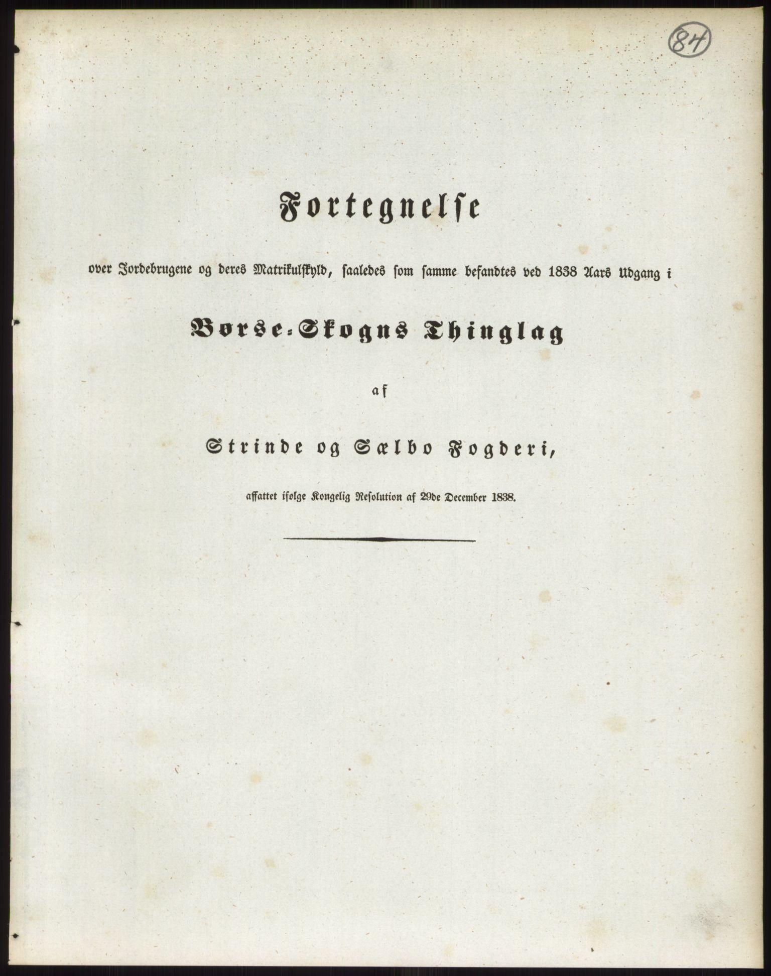 RA, 1838-matrikkelen (publikasjon)*, 1838, s. 84