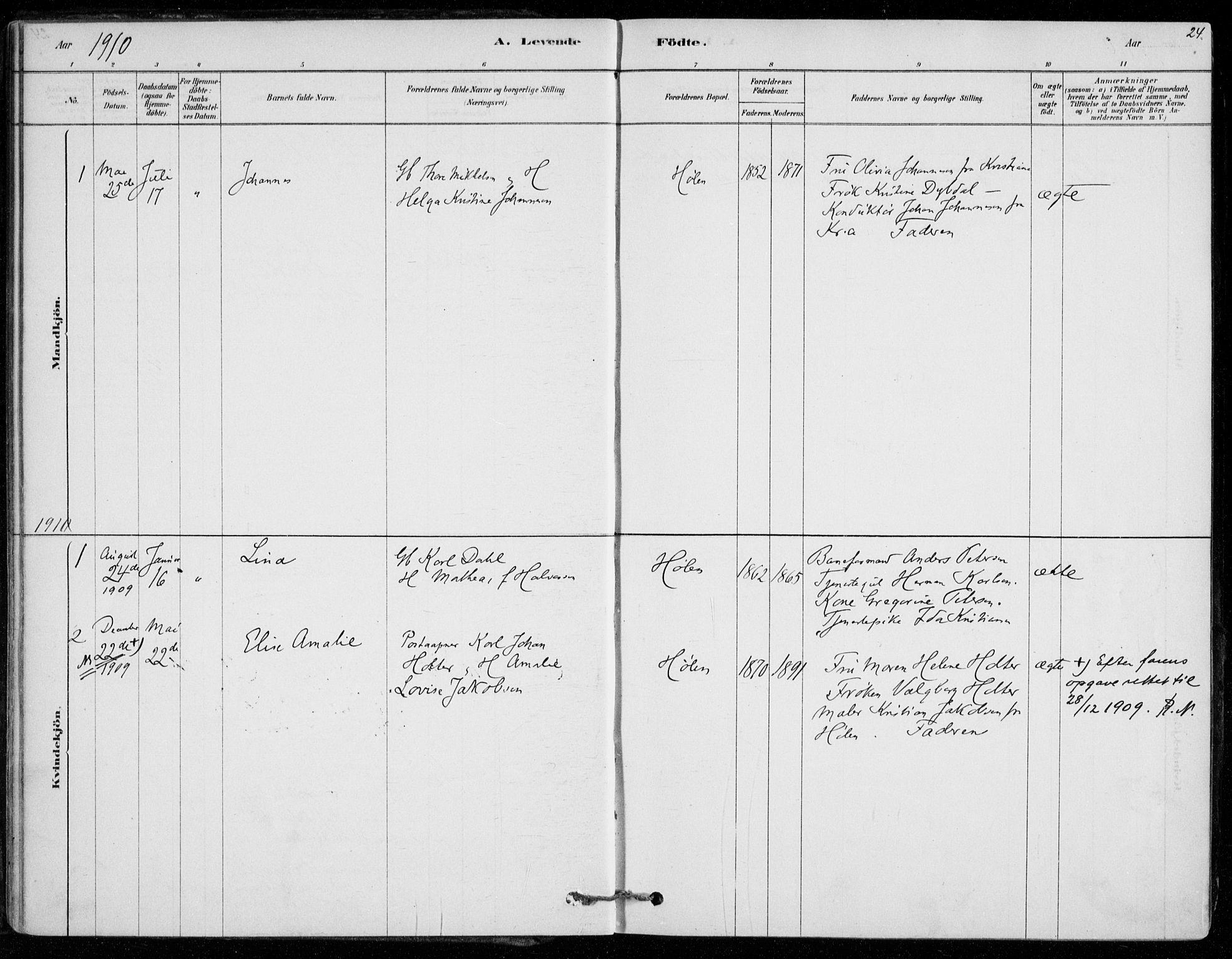 SAO, Vestby prestekontor Kirkebøker, F/Fe/L0001: Ministerialbok nr. V 1, 1878-1931, s. 24