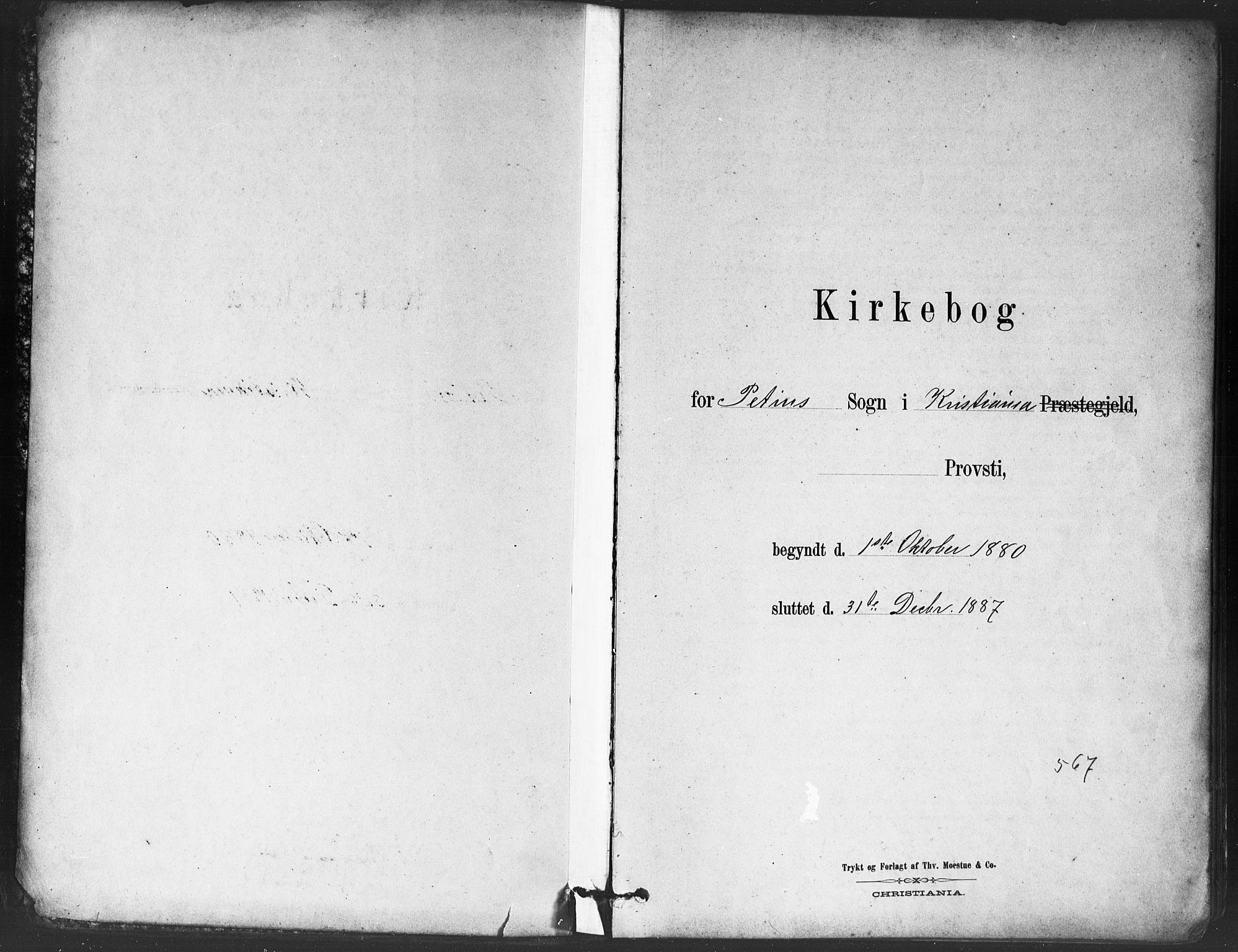 SAO, Petrus prestekontor Kirkebøker, G/Ga/L0001: Klokkerbok nr. 1, 1880-1887