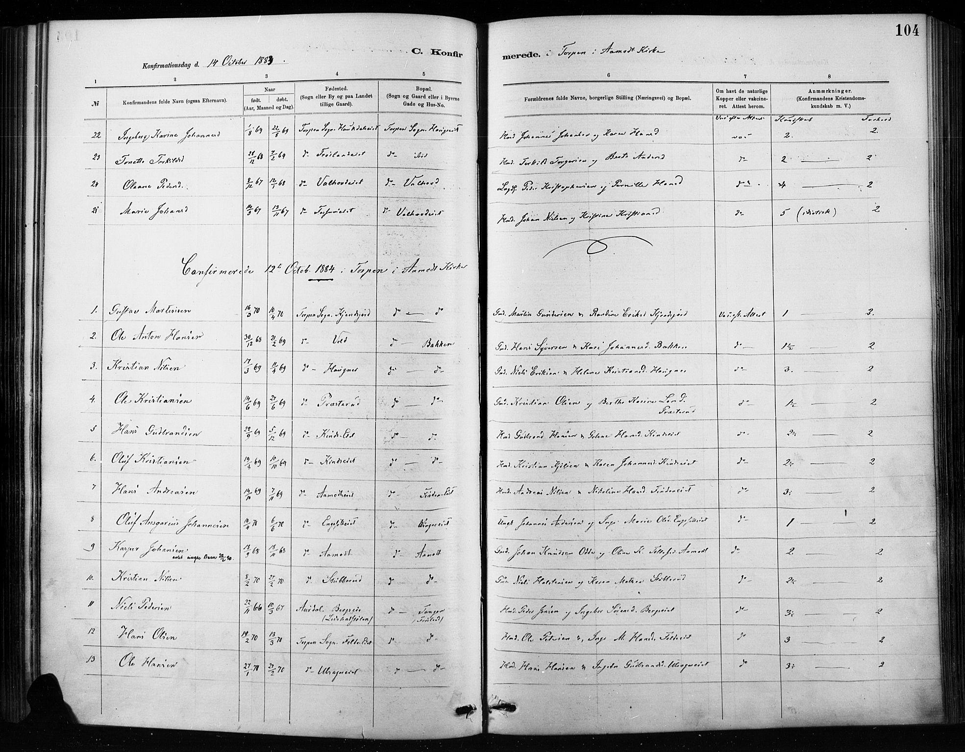 SAH, Nordre Land prestekontor, Ministerialbok nr. 4, 1882-1896, s. 104