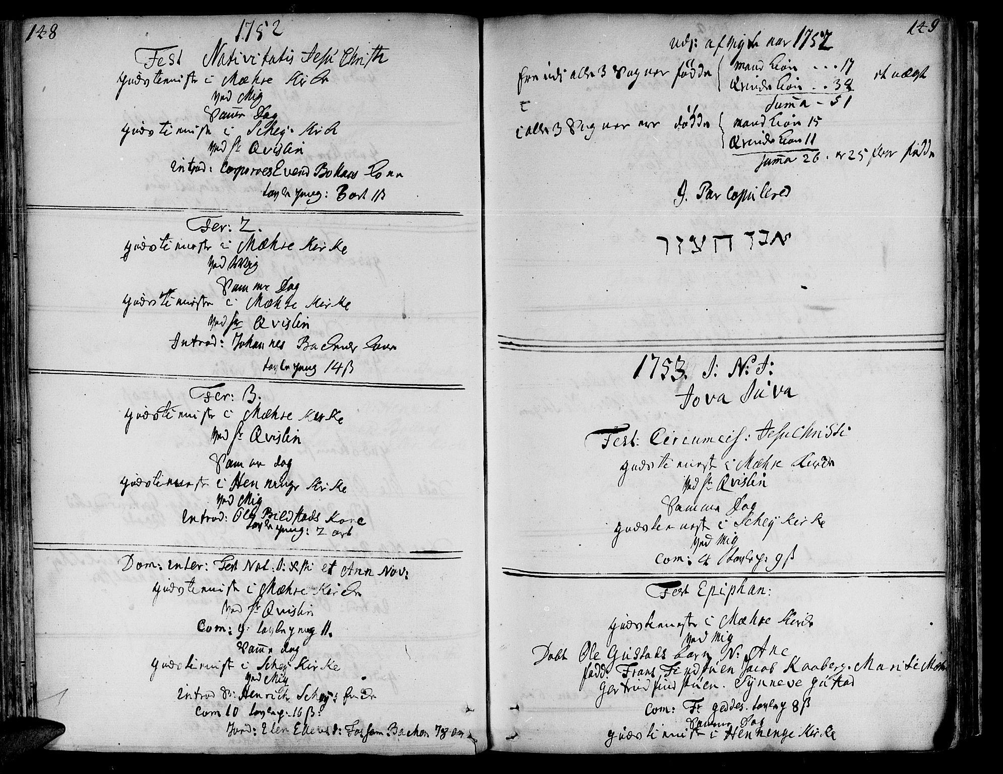 SAT, Ministerialprotokoller, klokkerbøker og fødselsregistre - Nord-Trøndelag, 735/L0330: Ministerialbok nr. 735A01, 1740-1766, s. 148-149