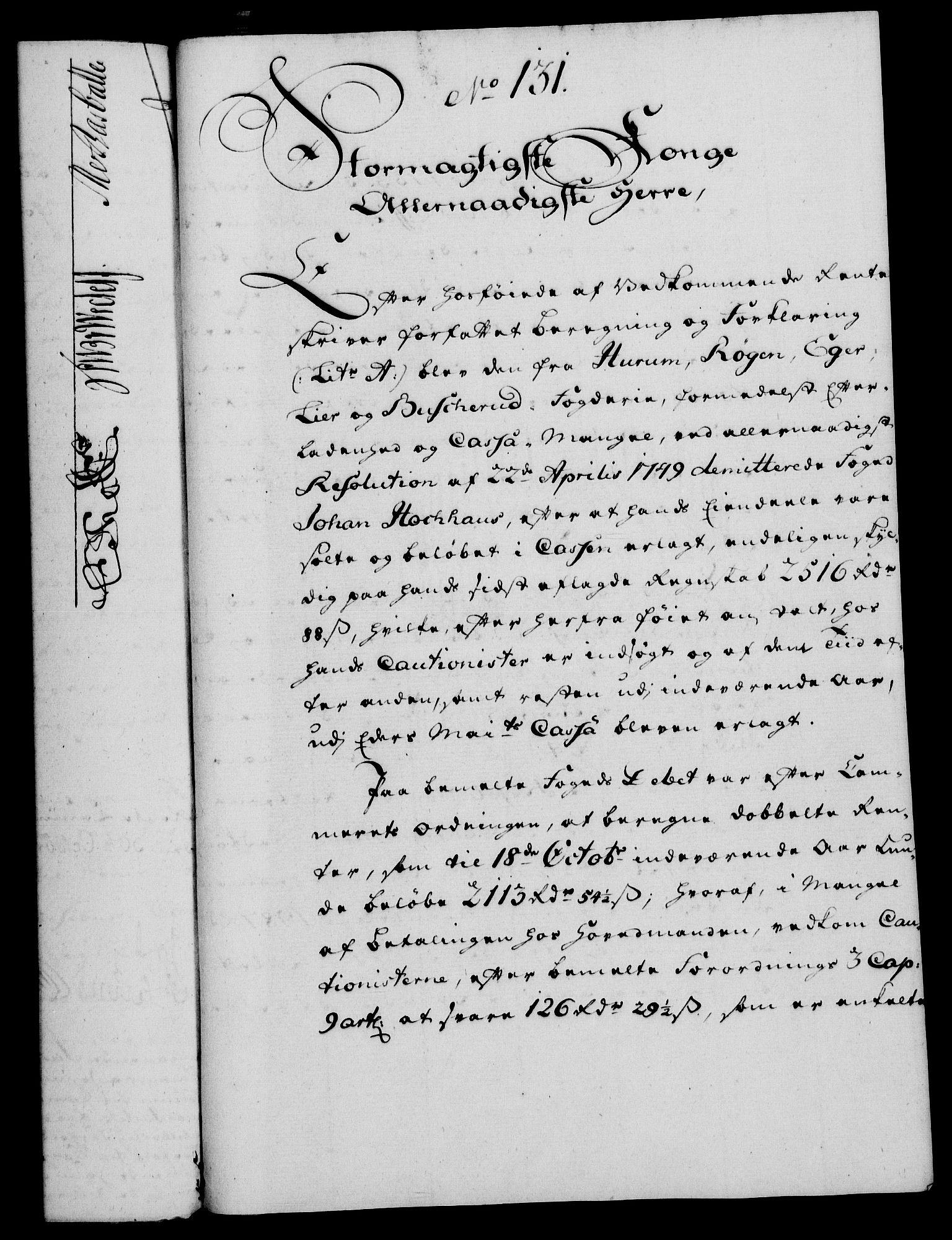 RA, Rentekammeret, Kammerkanselliet, G/Gf/Gfa/L0041: Norsk relasjons- og resolusjonsprotokoll (merket RK 52.41), 1759, s. 663