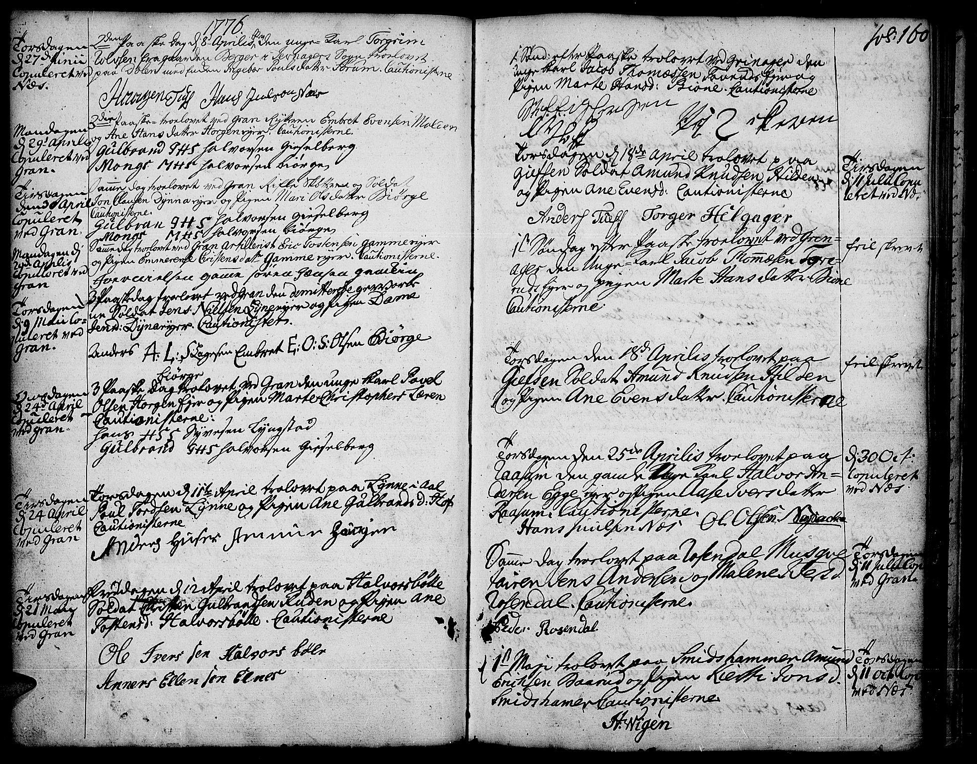 SAH, Gran prestekontor, Ministerialbok nr. 5, 1776-1788, s. 160