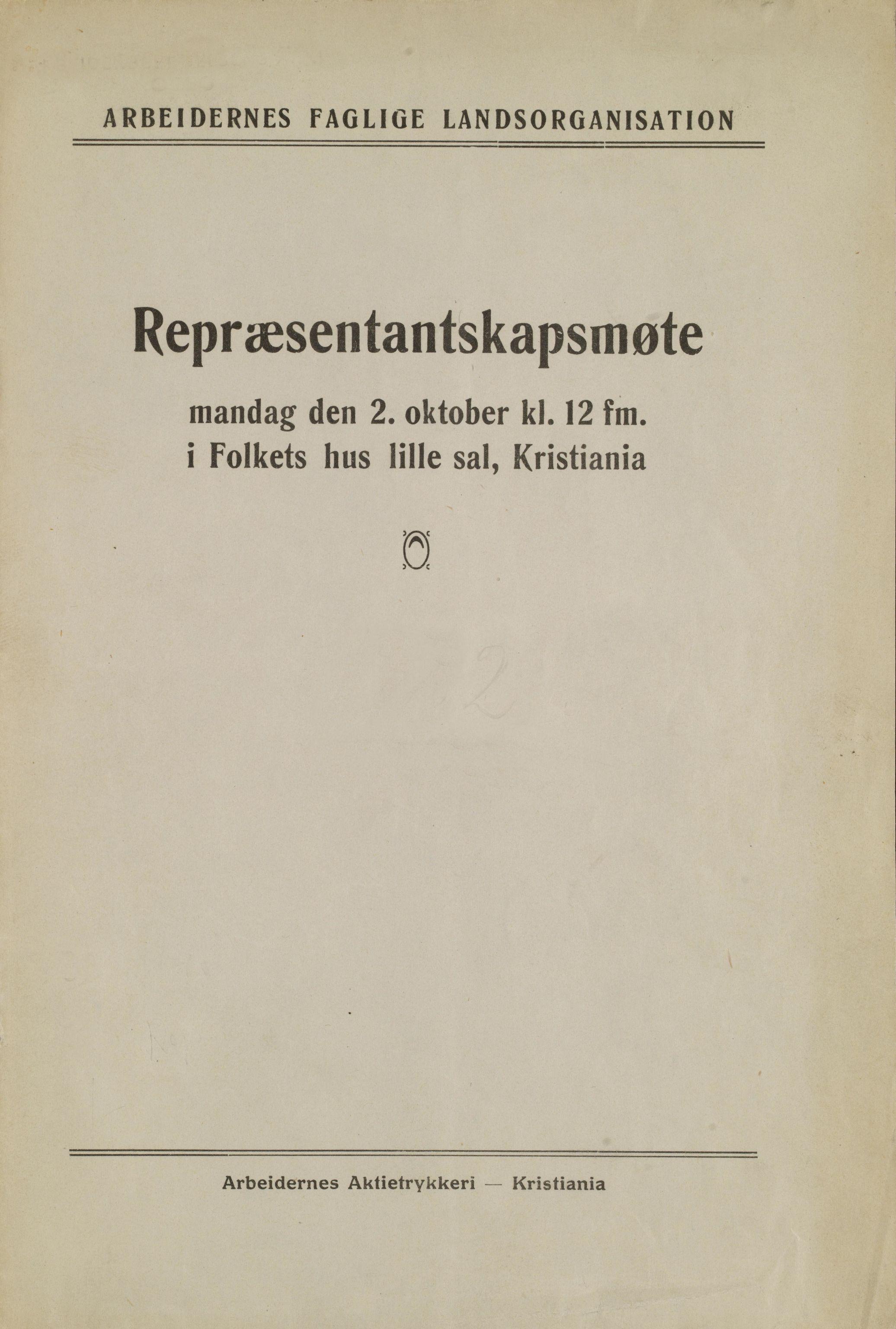 AAB, Landsorganisasjonen i Norge, 1911-1953, s. 6