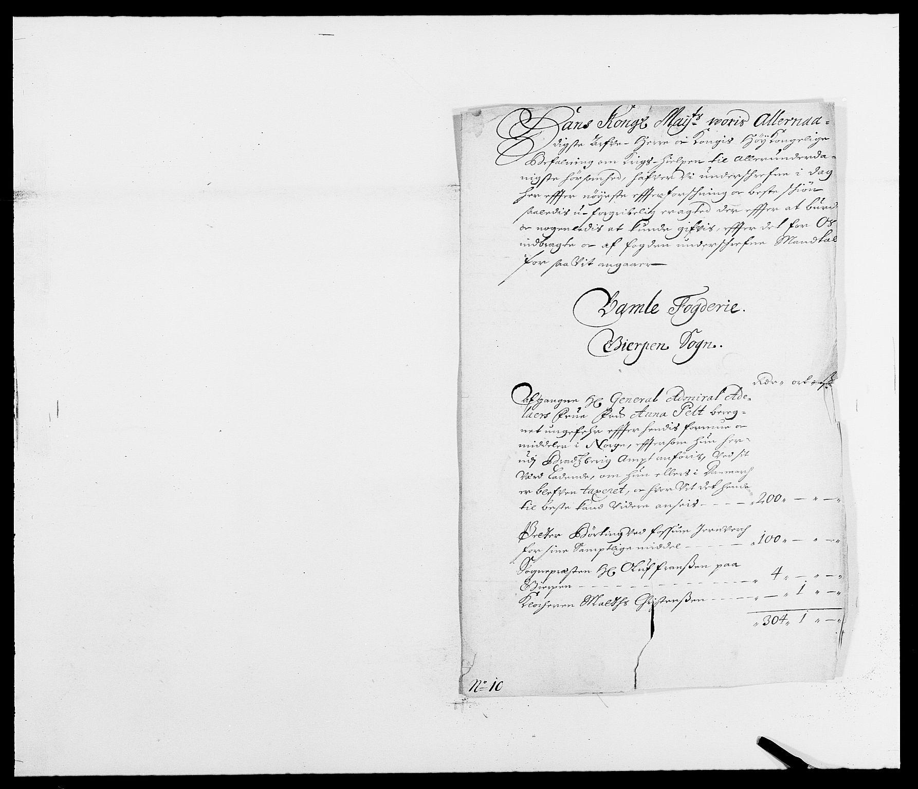 RA, Rentekammeret inntil 1814, Reviderte regnskaper, Fogderegnskap, R34/L2046: Fogderegnskap Bamble, 1682-1683, s. 421