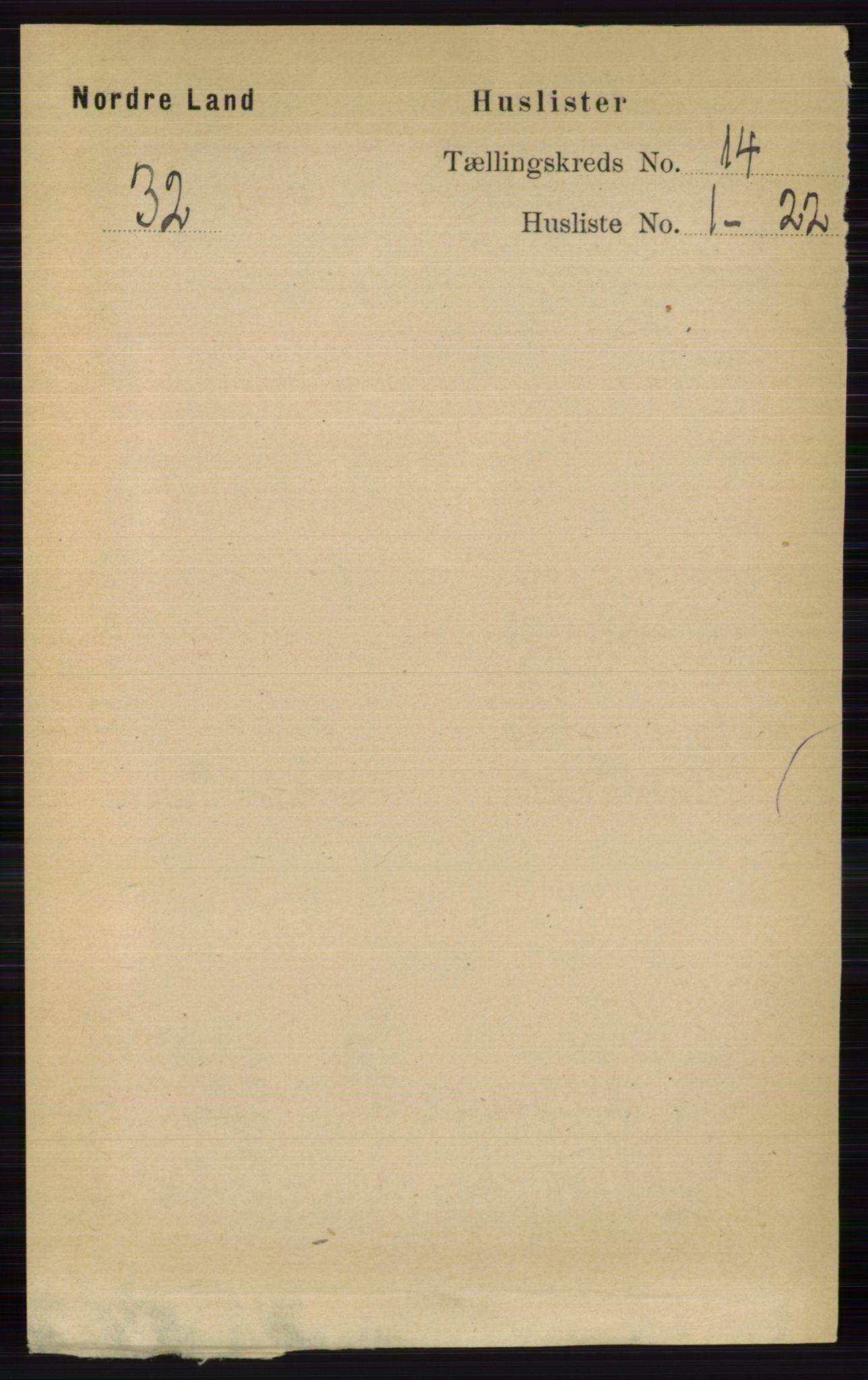 RA, Folketelling 1891 for 0538 Nordre Land herred, 1891, s. 3603