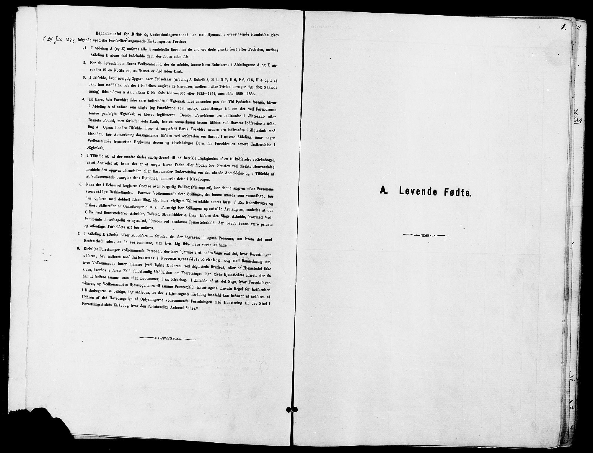 SAH, Dovre prestekontor, Ministerialbok nr. 2, 1879-1890, s. 1