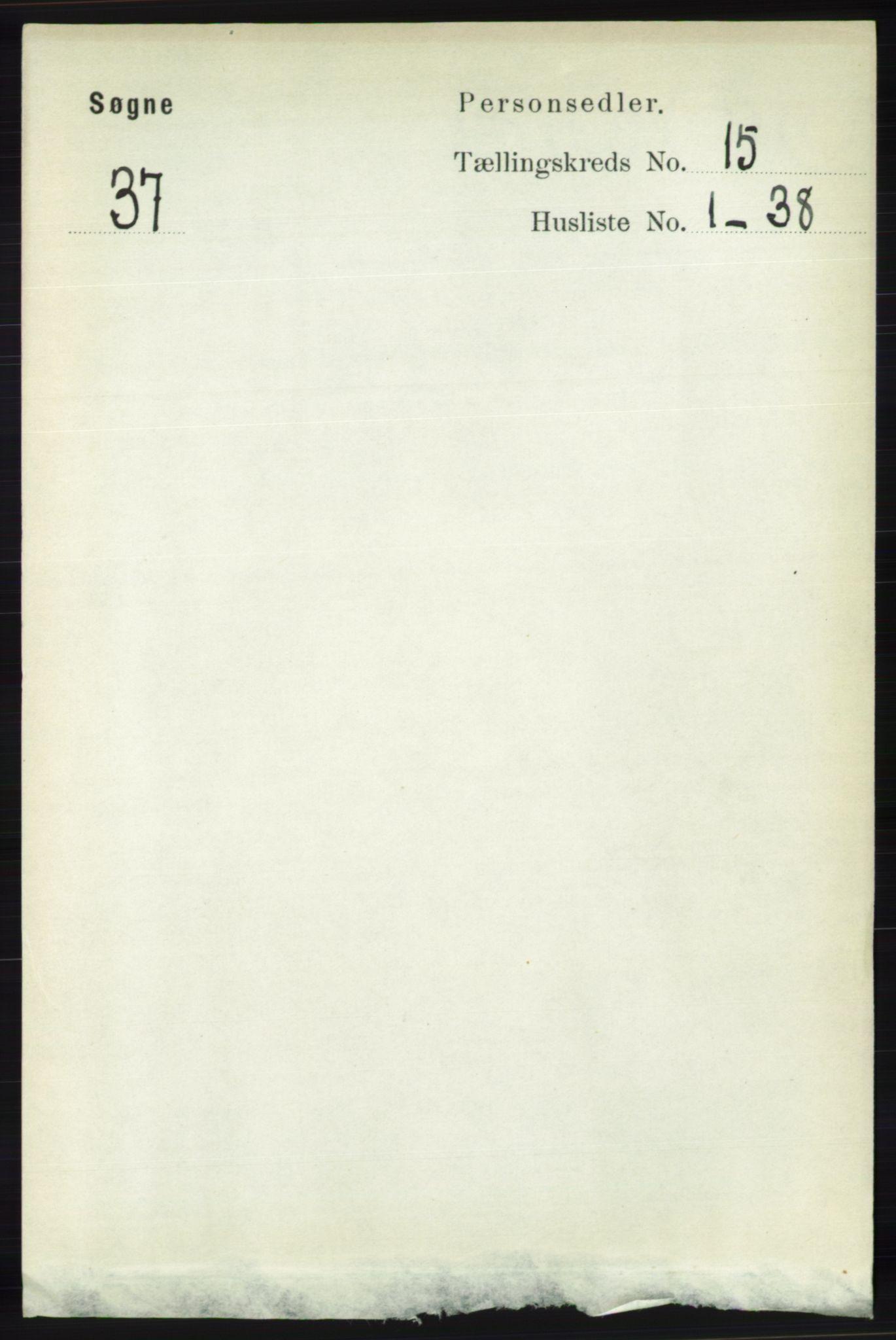 RA, Folketelling 1891 for 1018 Søgne herred, 1891, s. 3899