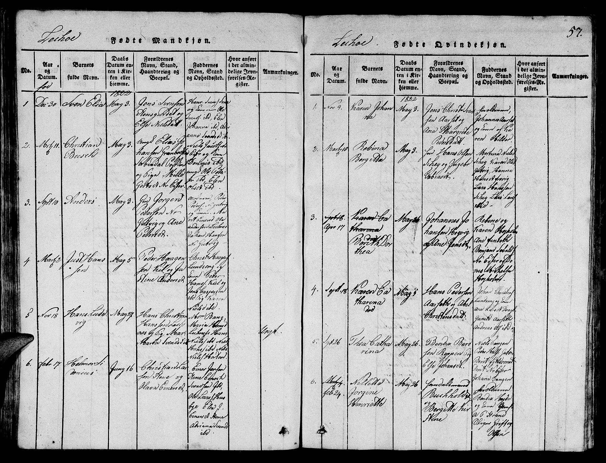 SAT, Ministerialprotokoller, klokkerbøker og fødselsregistre - Nord-Trøndelag, 780/L0648: Klokkerbok nr. 780C01 /2, 1815-1875, s. 57