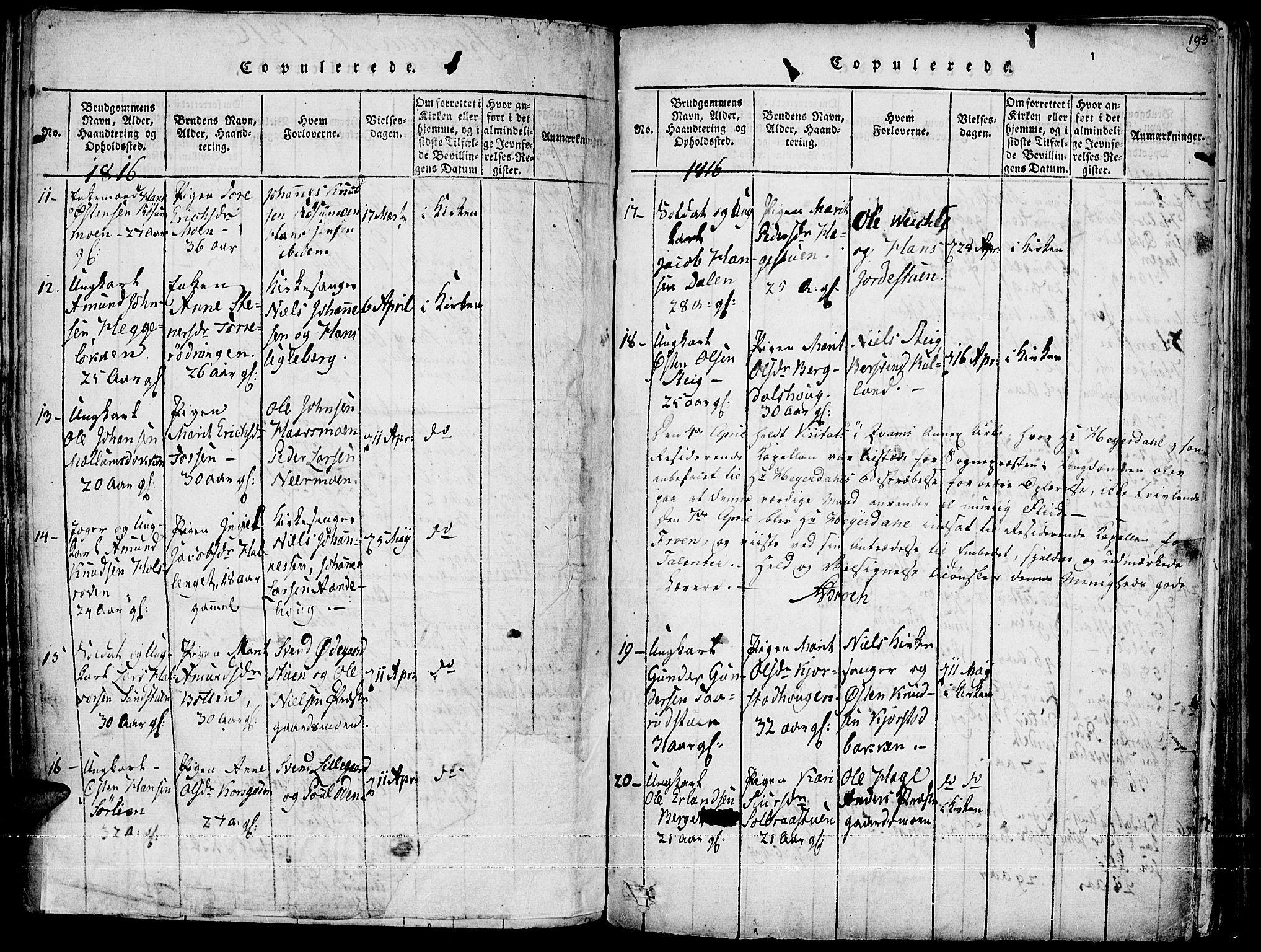 SAH, Fron prestekontor, H/Ha/Haa/L0002: Ministerialbok nr. 2, 1816-1827, s. 193