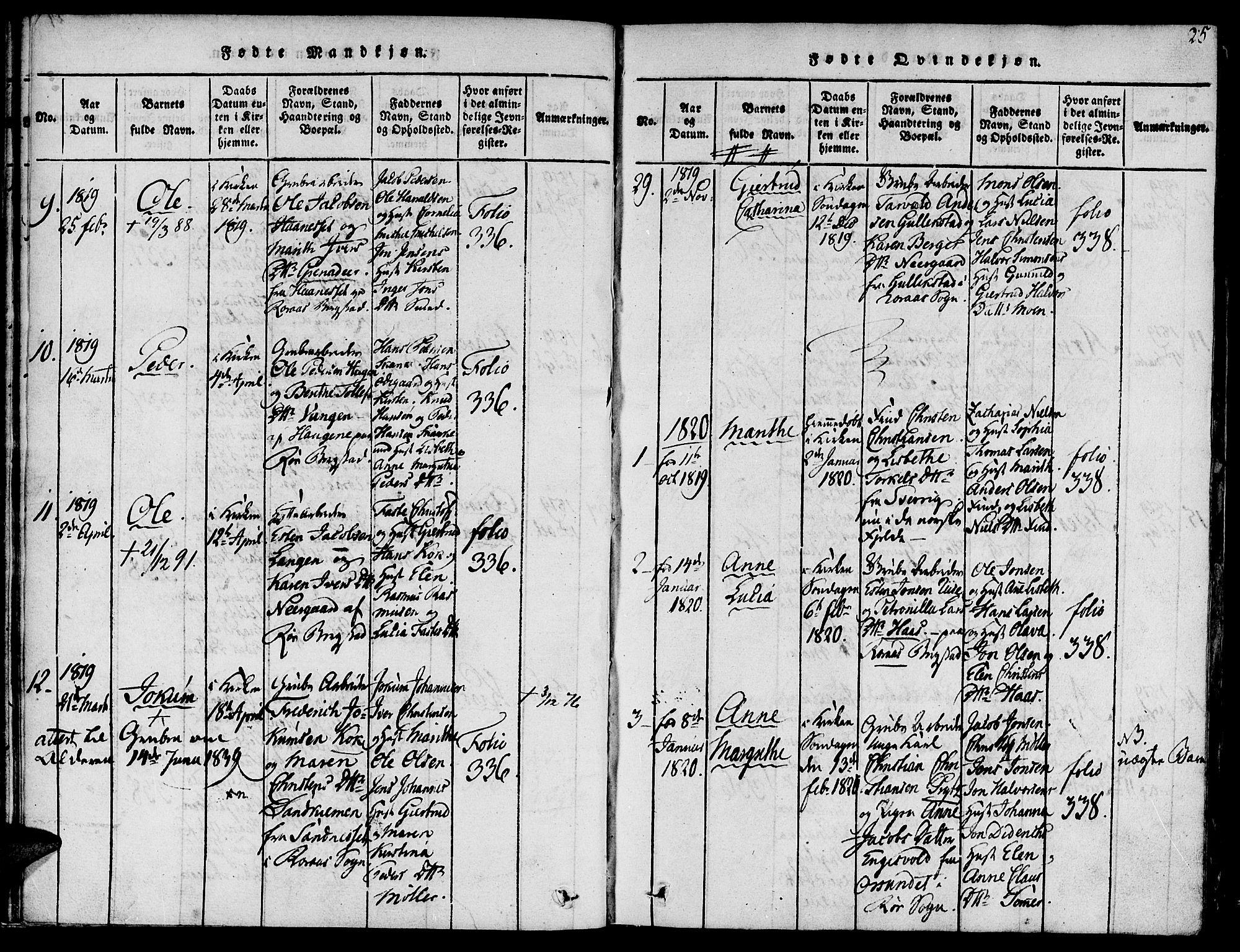 SAT, Ministerialprotokoller, klokkerbøker og fødselsregistre - Sør-Trøndelag, 681/L0929: Ministerialbok nr. 681A07, 1817-1828, s. 25