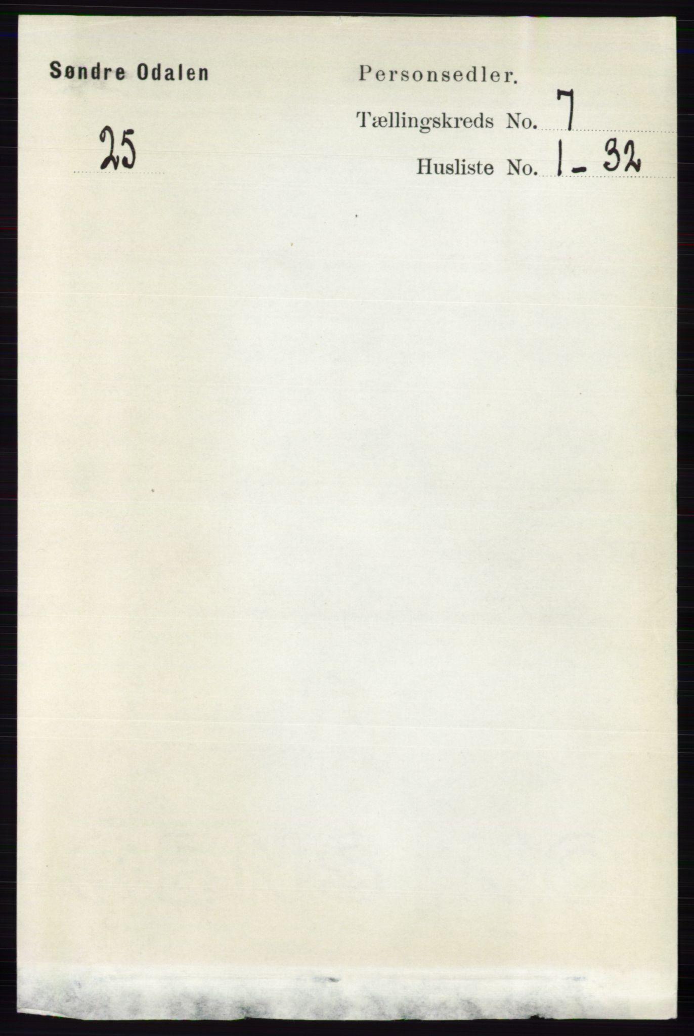 RA, Folketelling 1891 for 0419 Sør-Odal herred, 1891, s. 3554