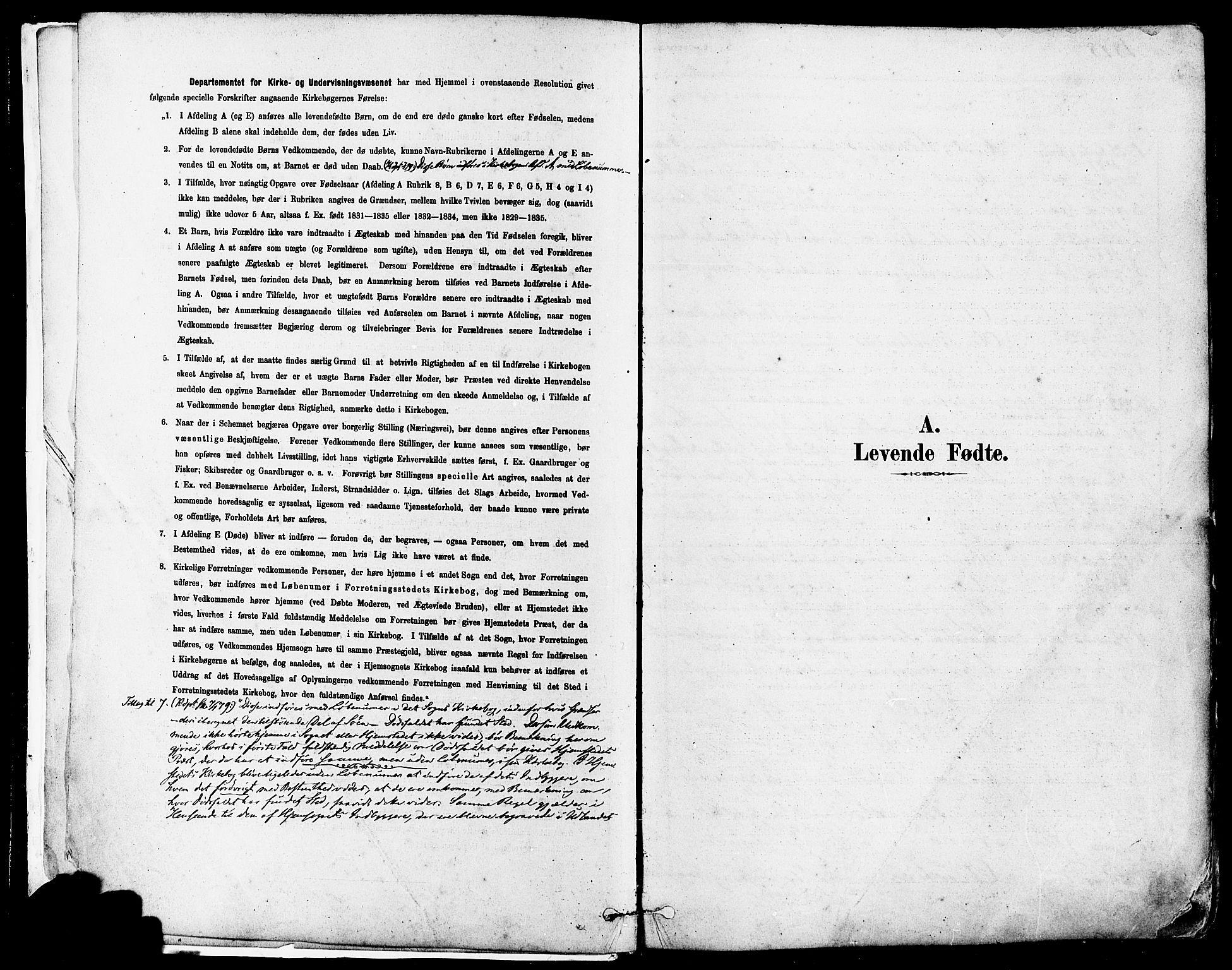 SAST, Høyland sokneprestkontor, 30BA/L0011: Ministerialbok nr. A 10, 1878-1888