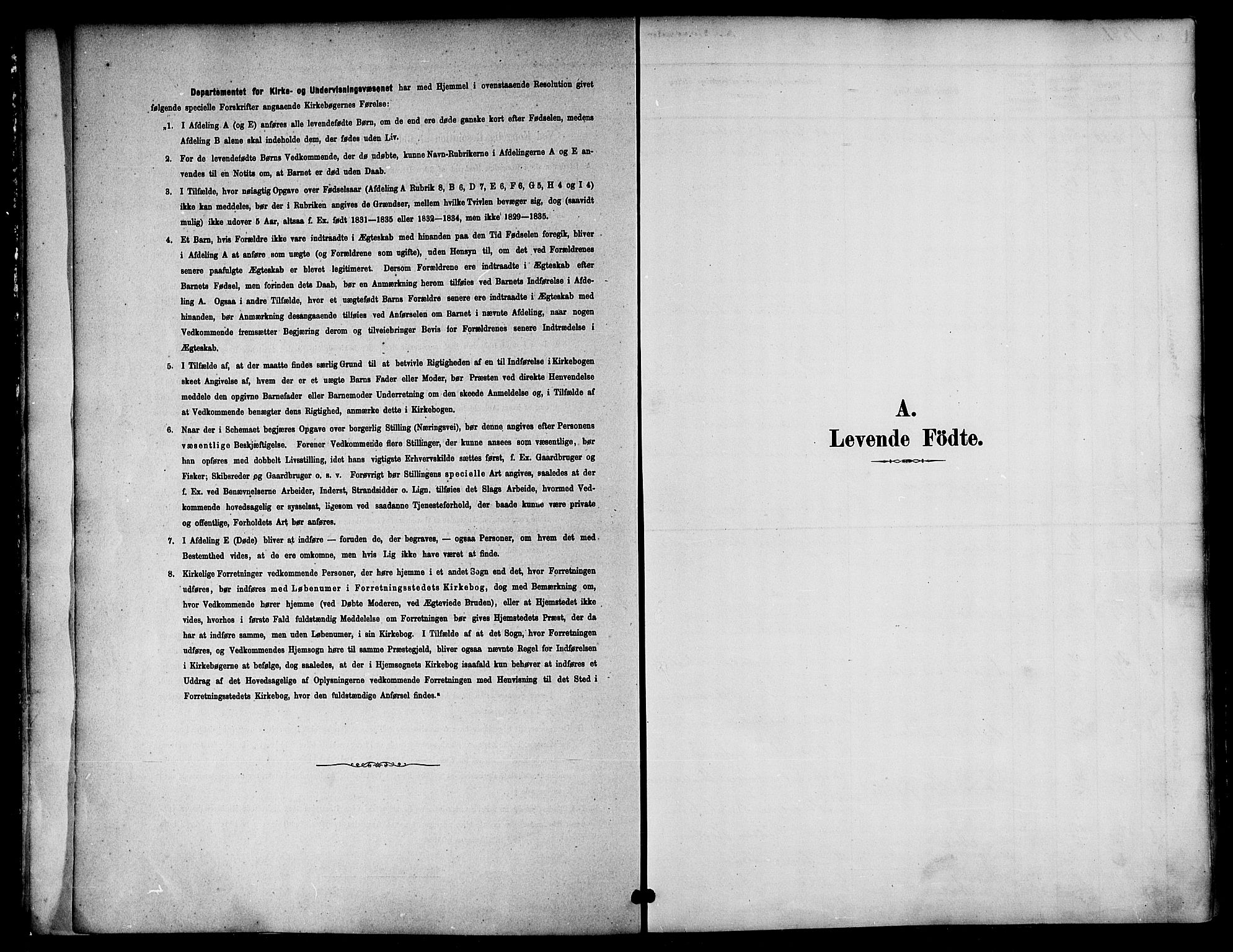 SAT, Ministerialprotokoller, klokkerbøker og fødselsregistre - Nord-Trøndelag, 764/L0555: Ministerialbok nr. 764A10, 1881-1896