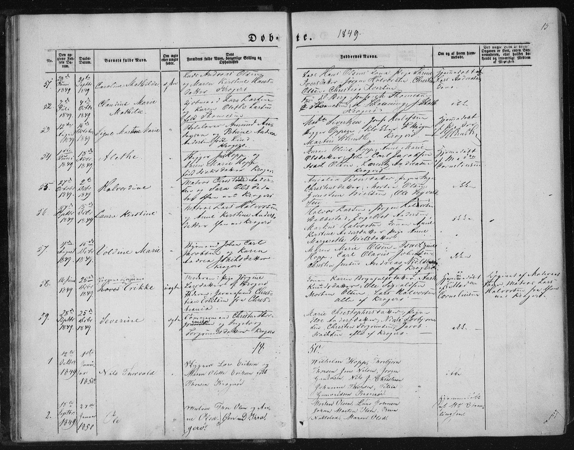 SAKO, Kragerø kirkebøker, F/Fa/L0006: Ministerialbok nr. 6, 1847-1861, s. 15