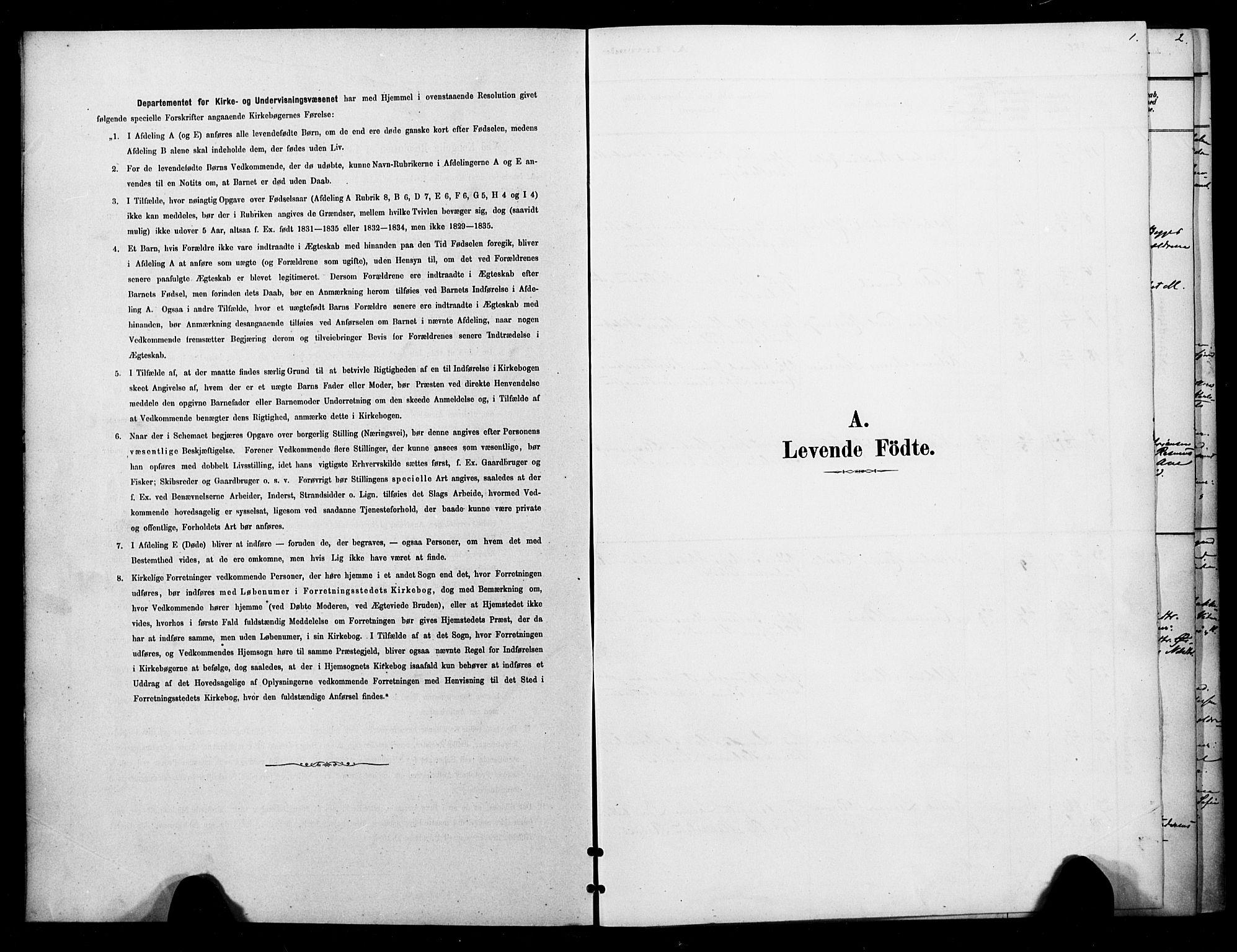 SATØ, Lenvik sokneprestembete, H/Ha: Ministerialbok nr. 12, 1880-1895, s. 1