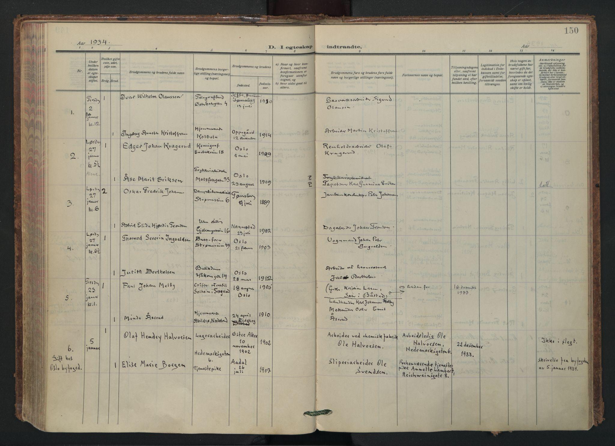 SAO, Vålerengen prestekontor Kirkebøker, F/Fa/L0005: Ministerialbok nr. 5, 1924-1936, s. 150