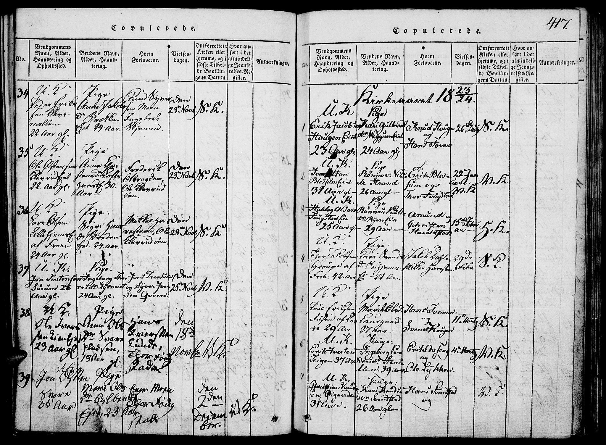 SAH, Vågå prestekontor, Klokkerbok nr. 1, 1815-1827, s. 416-417
