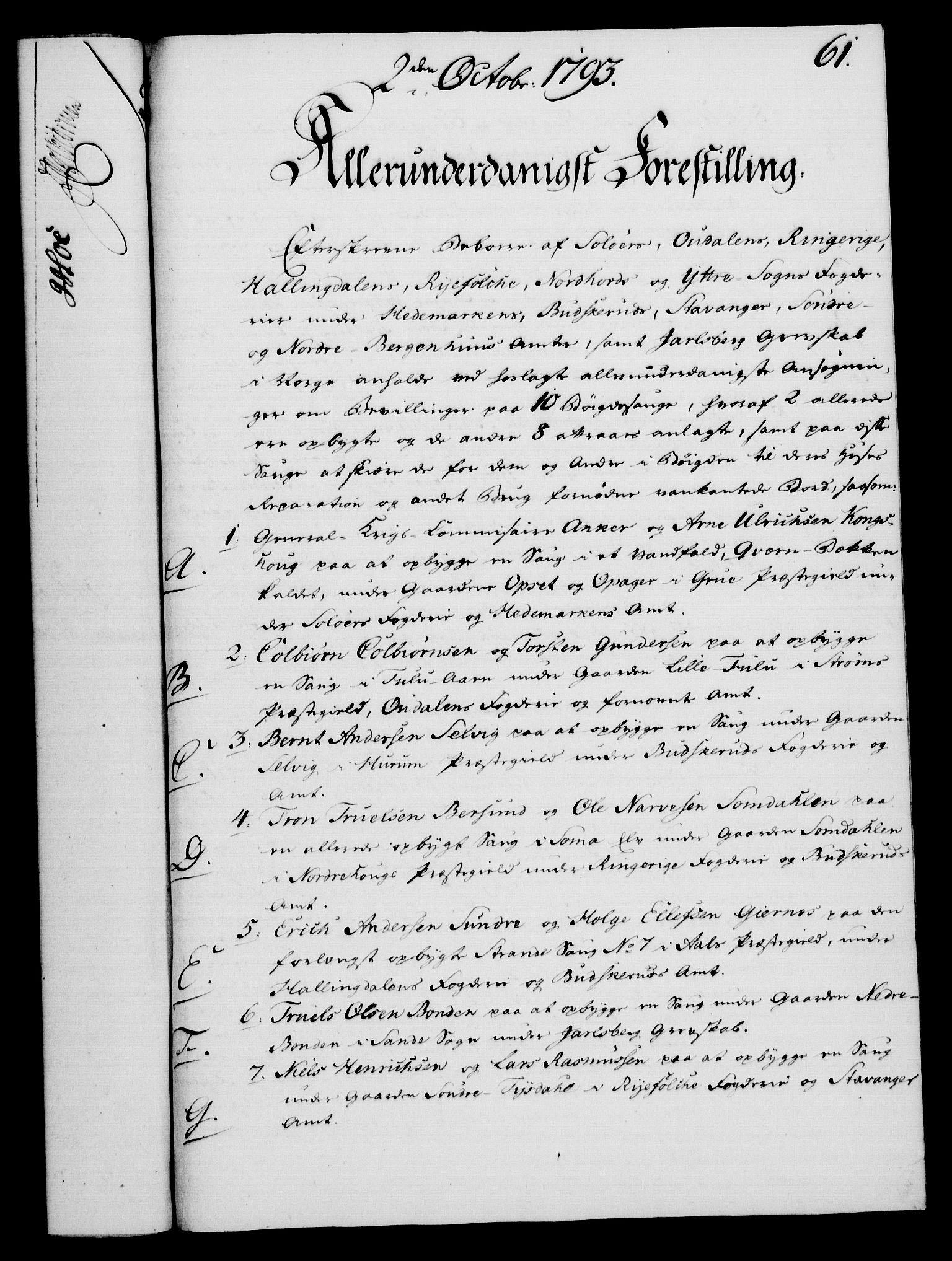 RA, Rentekammeret, Kammerkanselliet, G/Gf/Gfa/L0075: Norsk relasjons- og resolusjonsprotokoll (merket RK 52.75), 1793, s. 282