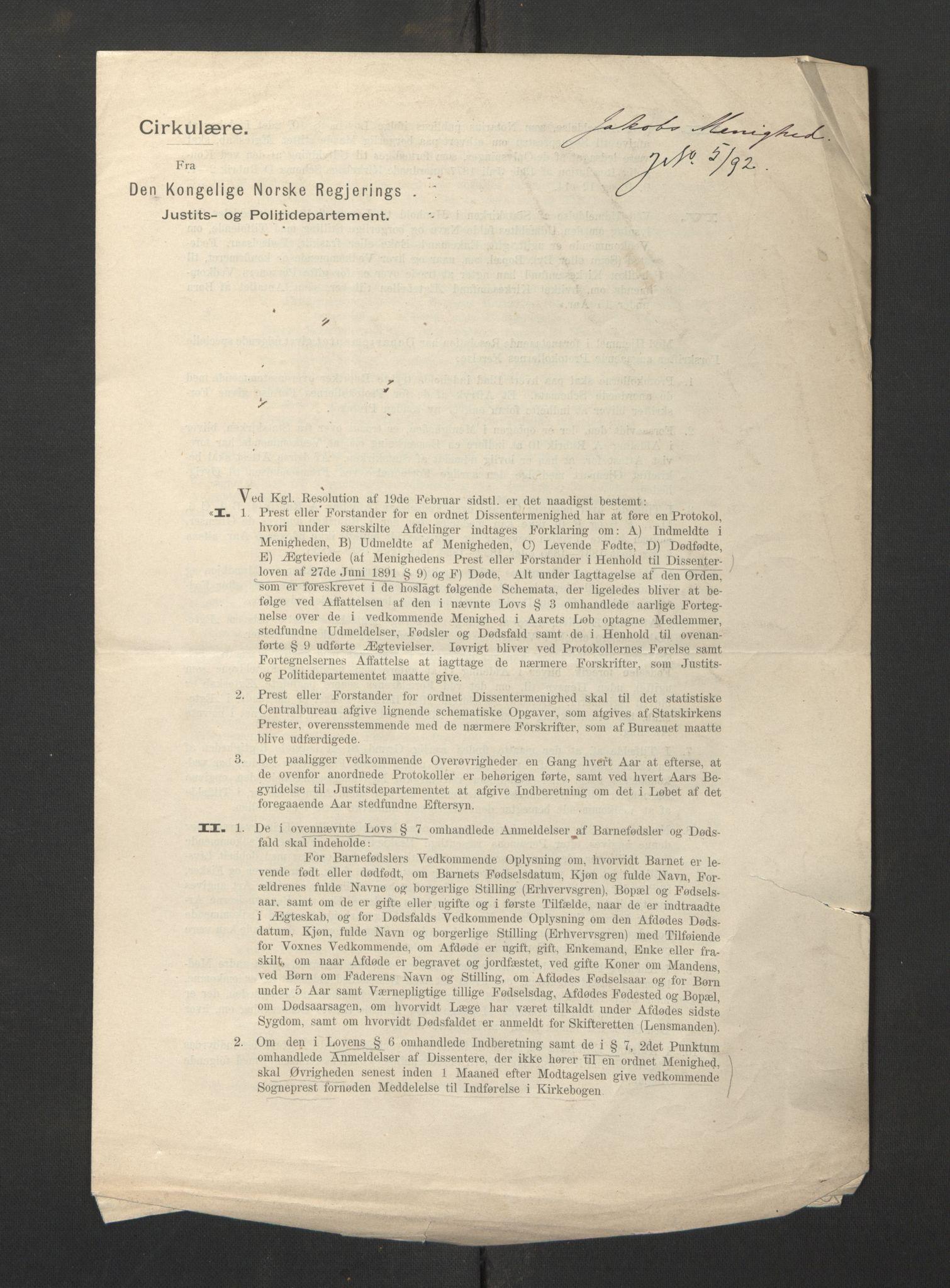 SAO, Jakob prestekontor Kirkebøker, F/Fa/L0015: Ministerialbok nr. 15, 1878-1983