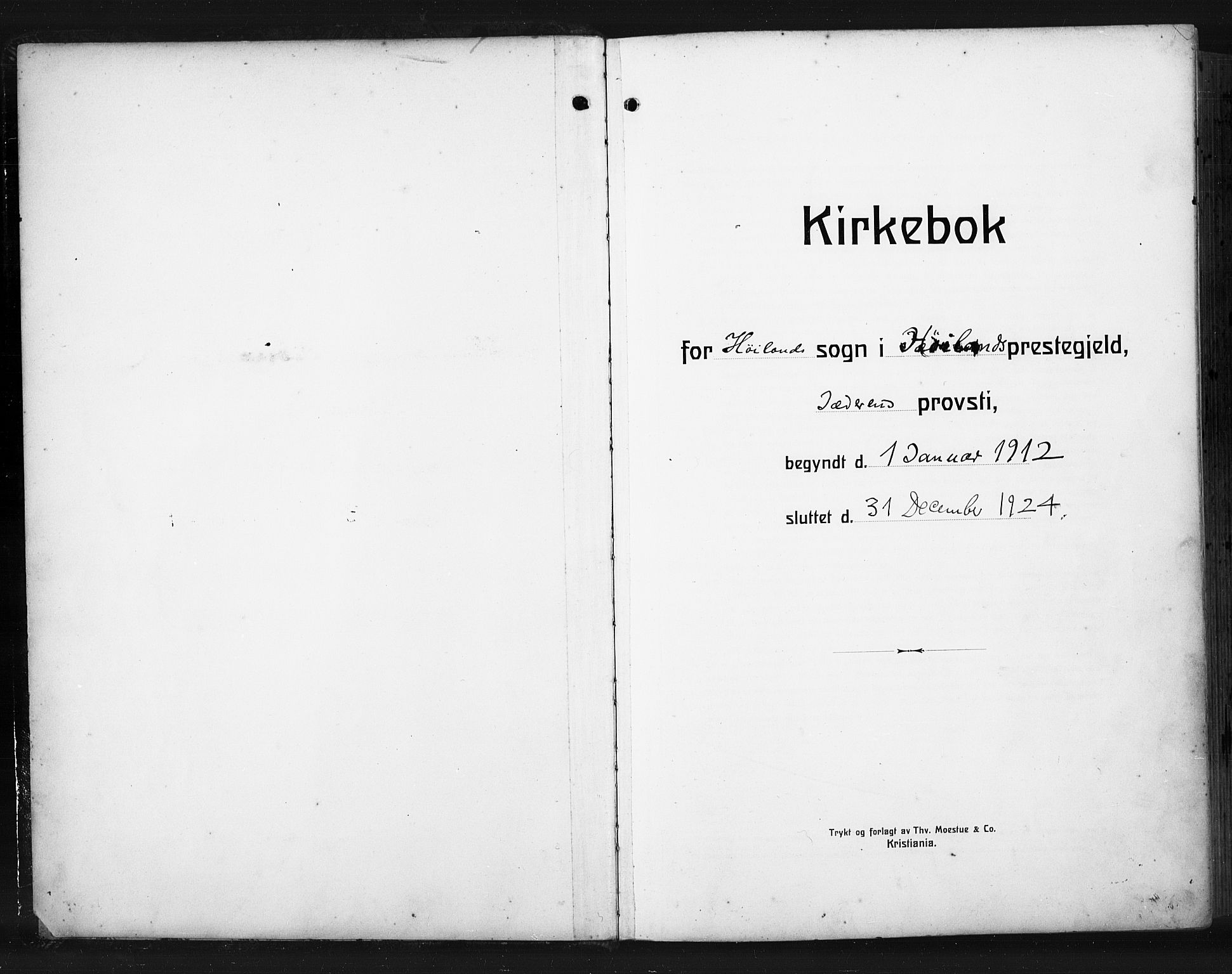 SAST, Høyland sokneprestkontor, 30BA/L0017: Ministerialbok nr. A 15, 1912-1924