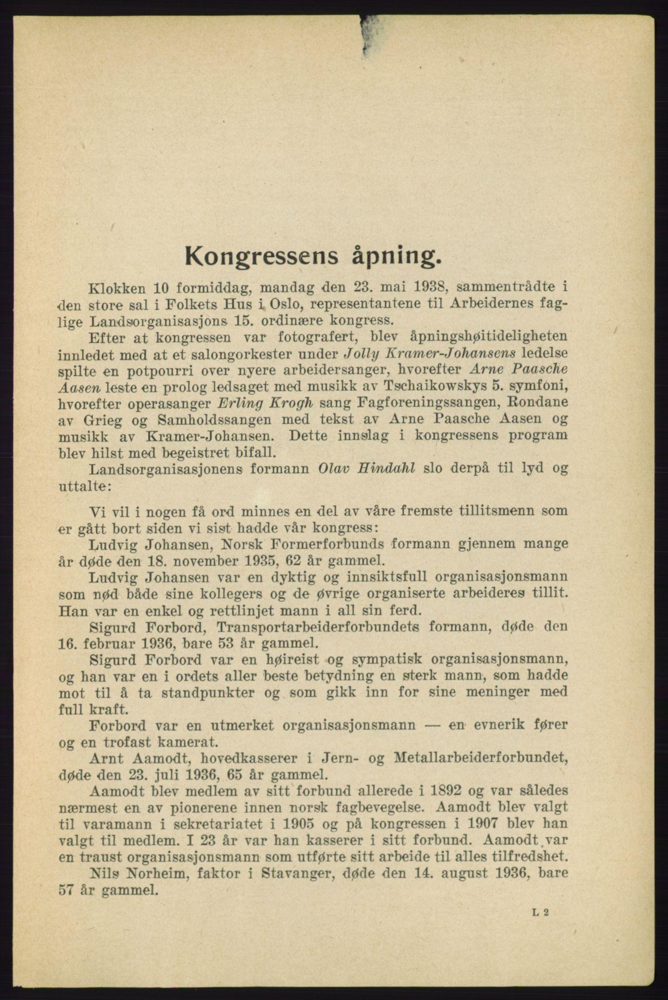AAB, Landsorganisasjonen i Norge - publikasjoner, -/-: Protokoll for Kongressen 1938, 1938, s. 1