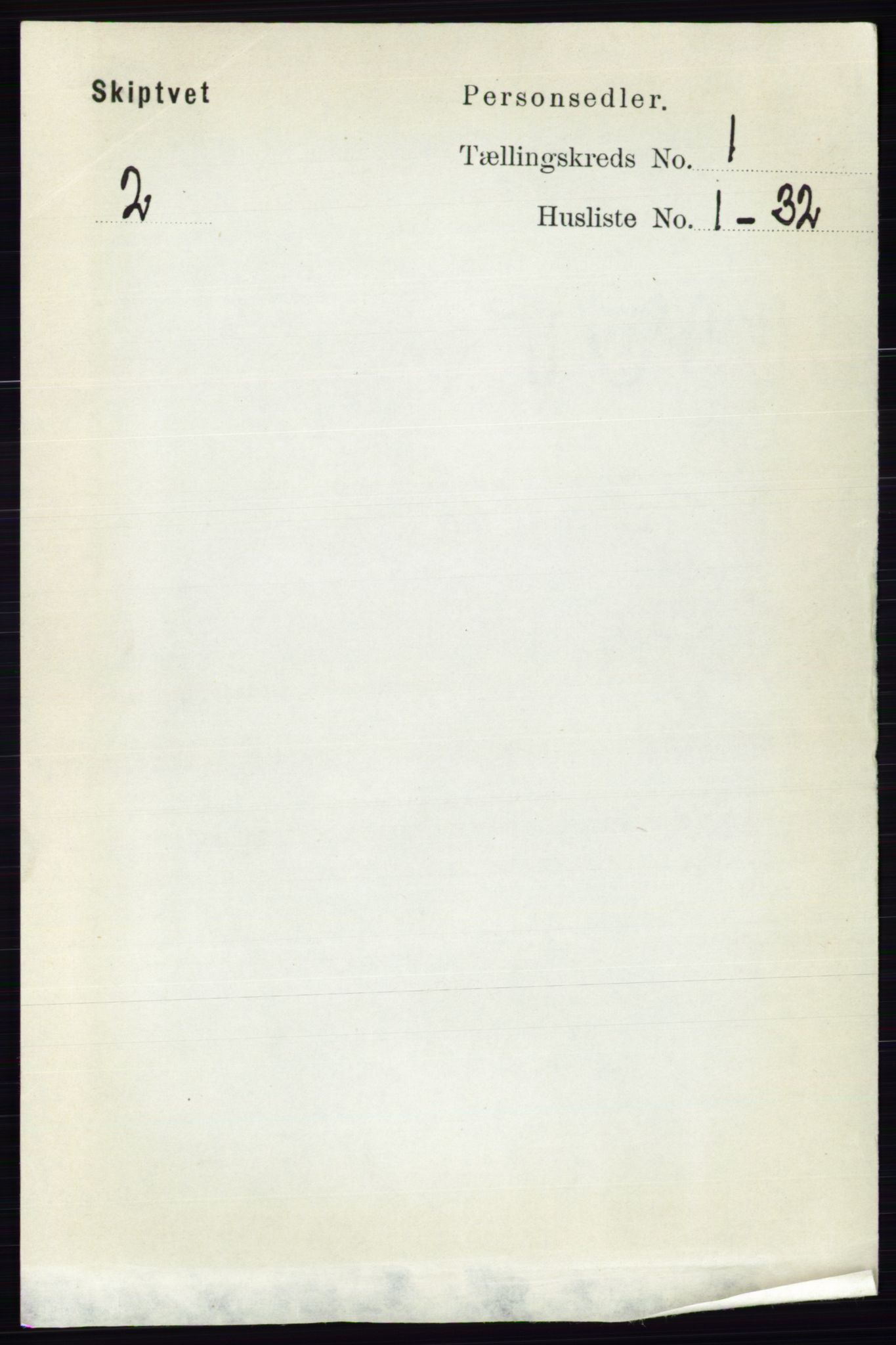 RA, Folketelling 1891 for 0127 Skiptvet herred, 1891, s. 88