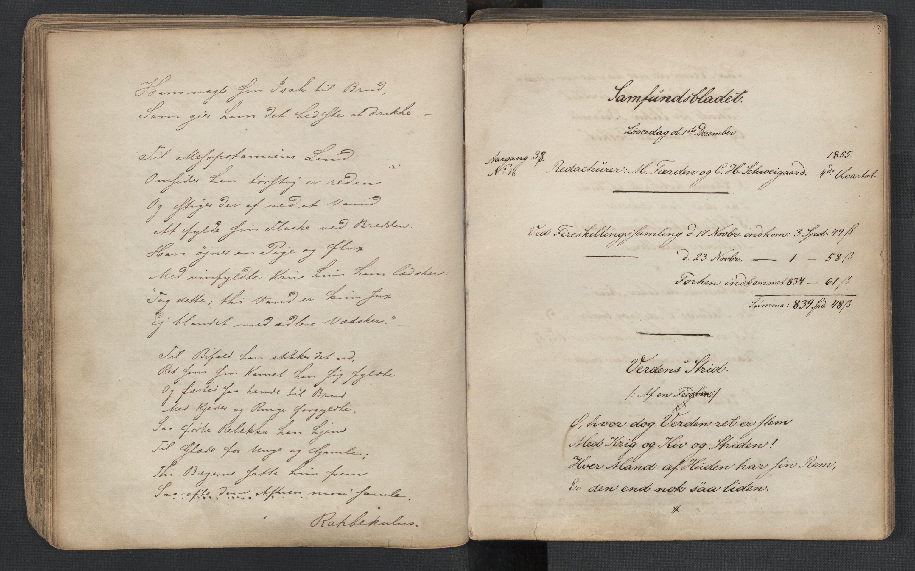 RA, Det Norske Studentersamfund, X/Xa/L0005, 1855-1856, s. 76