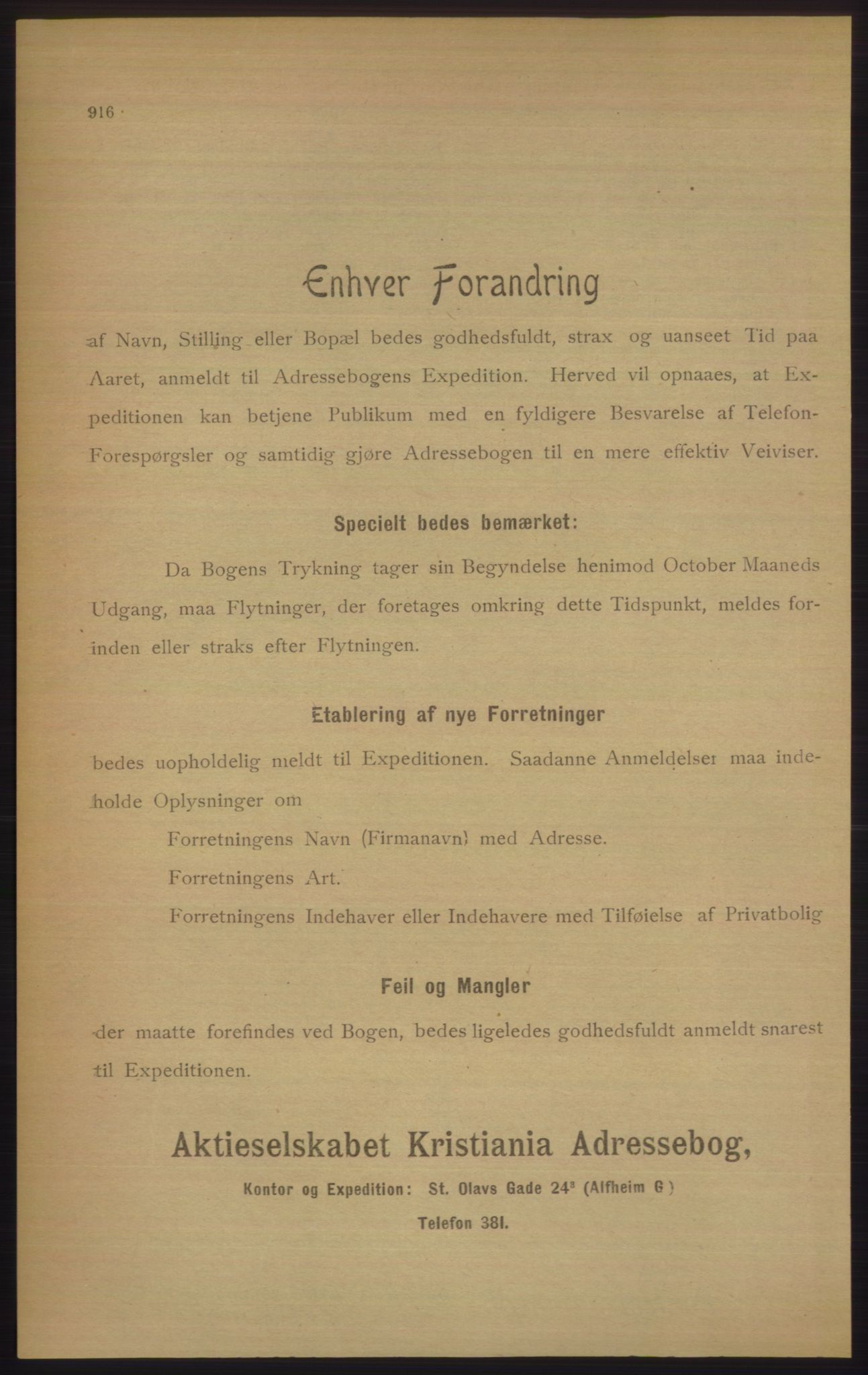 PUBL, Kristiania/Oslo adressebok, 1906, s. 916