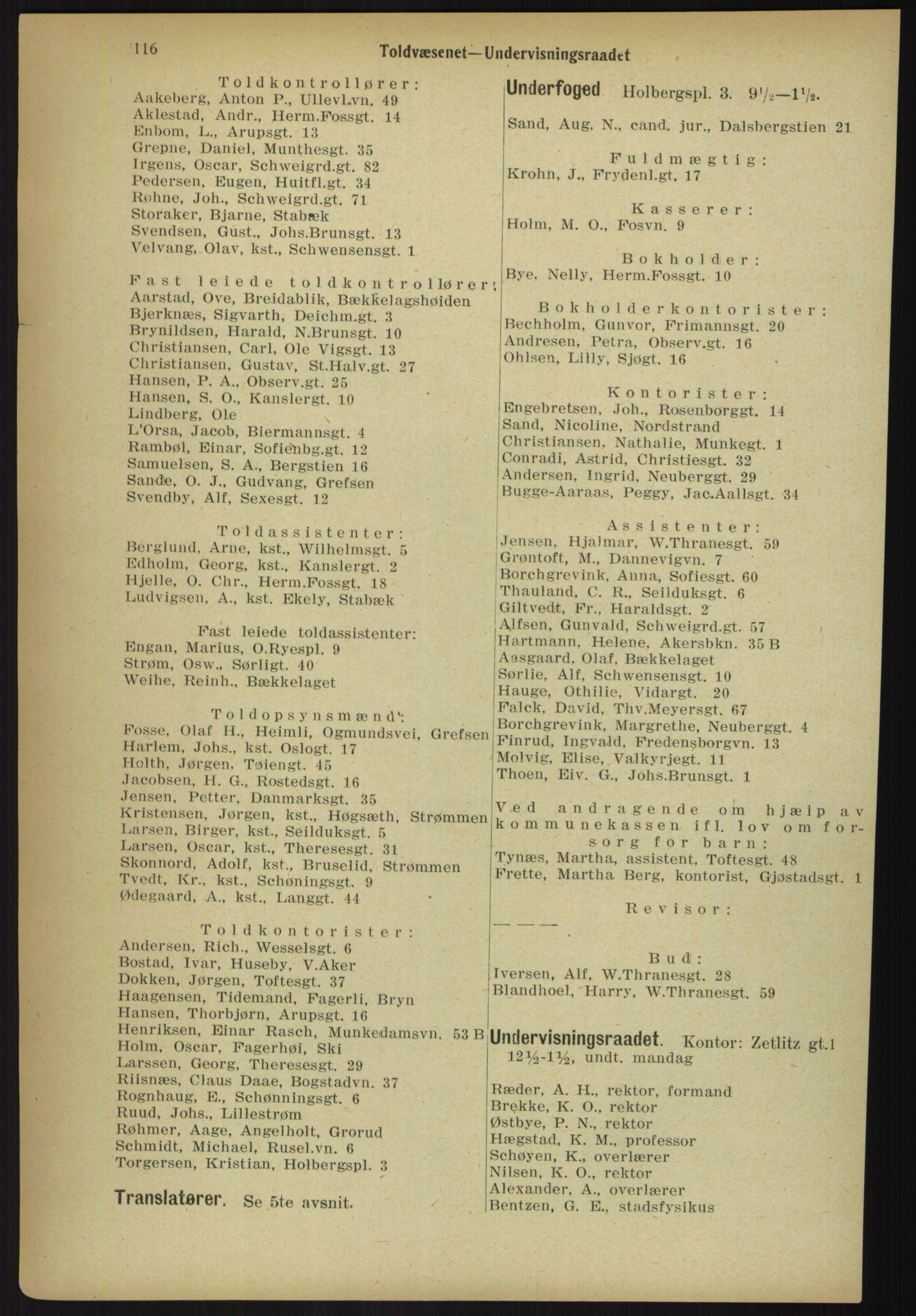 PUBL, Kristiania/Oslo adressebok, 1918, s. 123