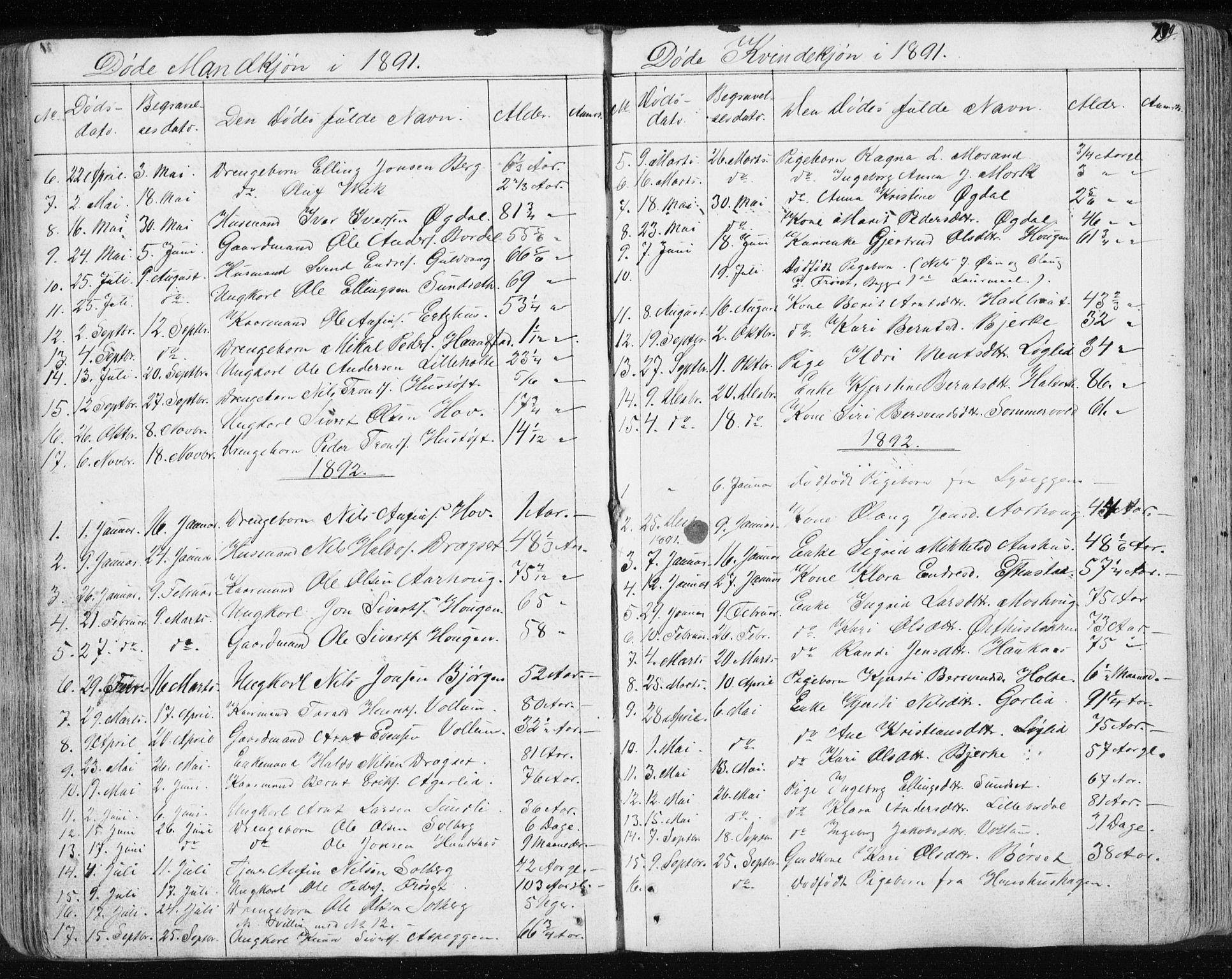SAT, Ministerialprotokoller, klokkerbøker og fødselsregistre - Sør-Trøndelag, 689/L1043: Klokkerbok nr. 689C02, 1816-1892, s. 199