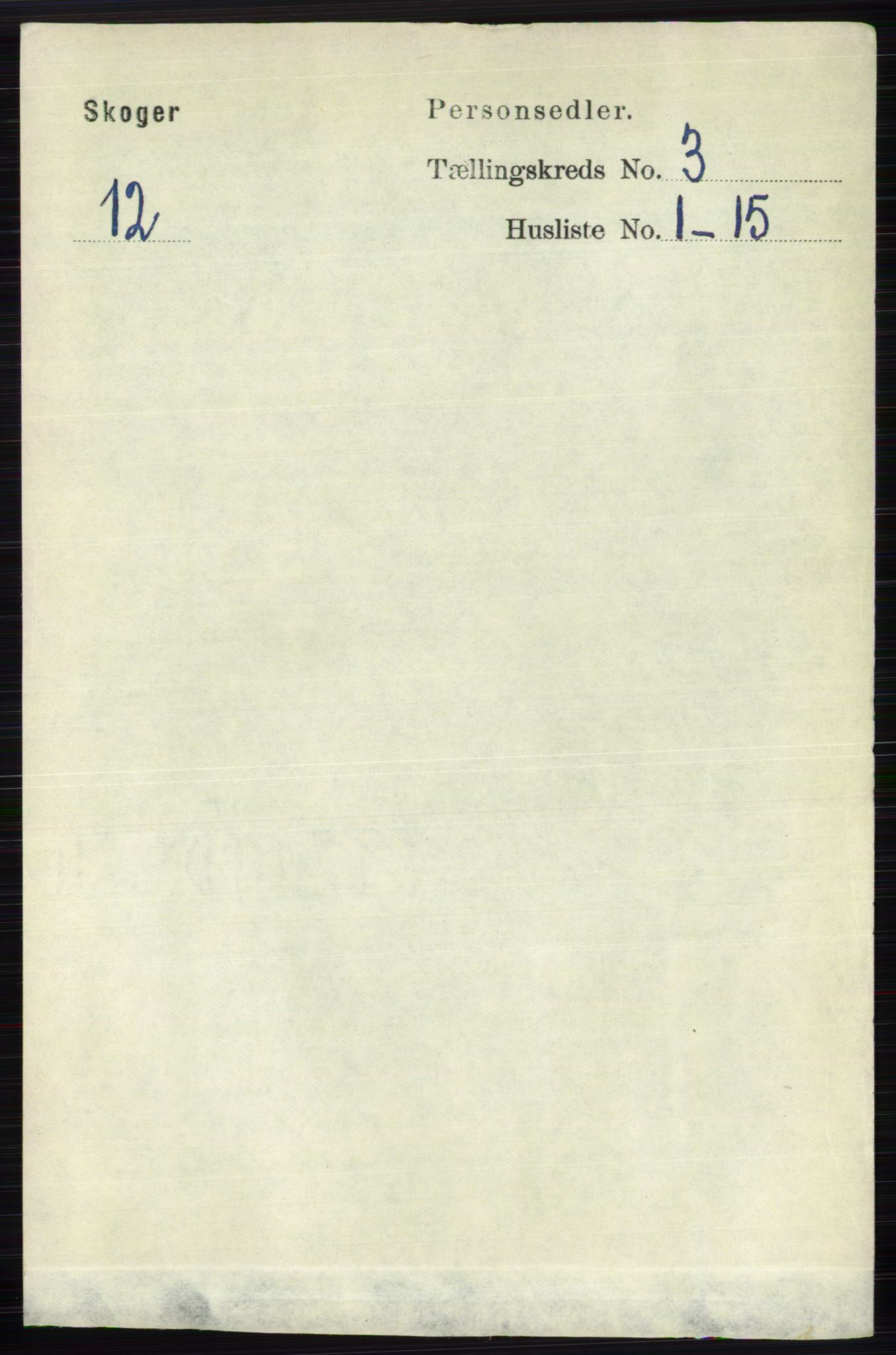 RA, Folketelling 1891 for 0712 Skoger herred, 1891, s. 1558
