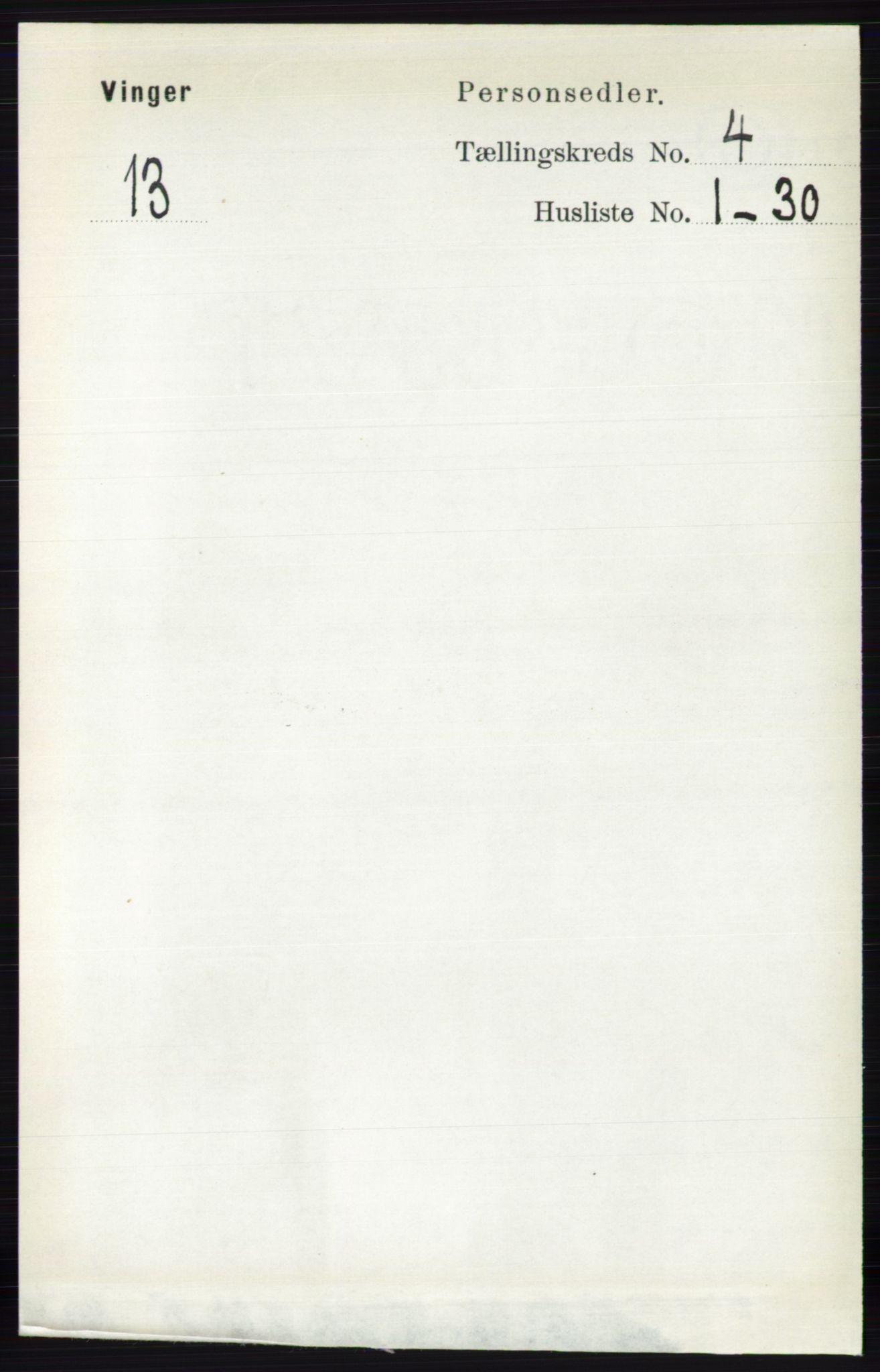 RA, Folketelling 1891 for 0421 Vinger herred, 1891, s. 1637