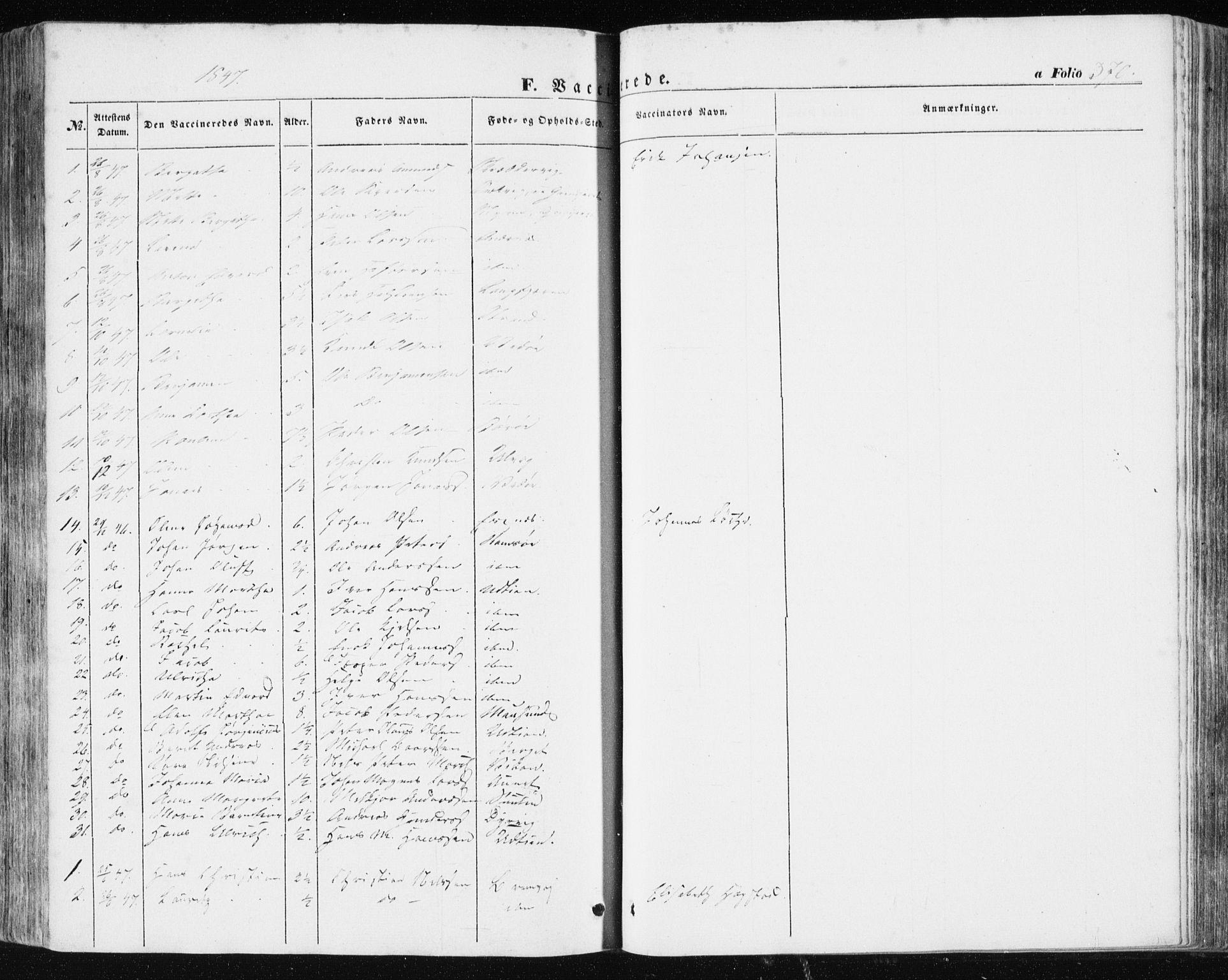 SAT, Ministerialprotokoller, klokkerbøker og fødselsregistre - Sør-Trøndelag, 634/L0529: Ministerialbok nr. 634A05, 1843-1851, s. 370