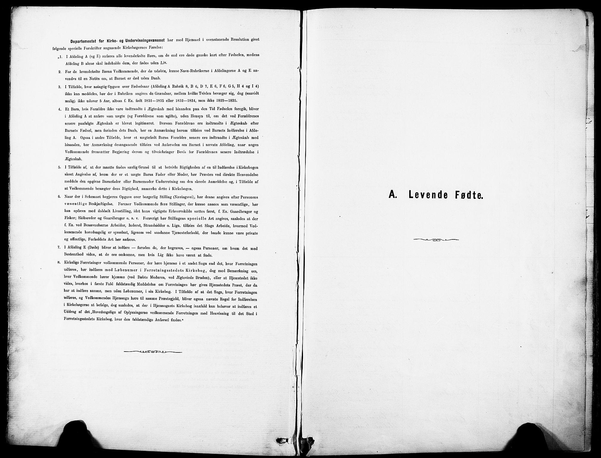 SAH, Nordre Land prestekontor, Ministerialbok nr. 5, 1882-1903