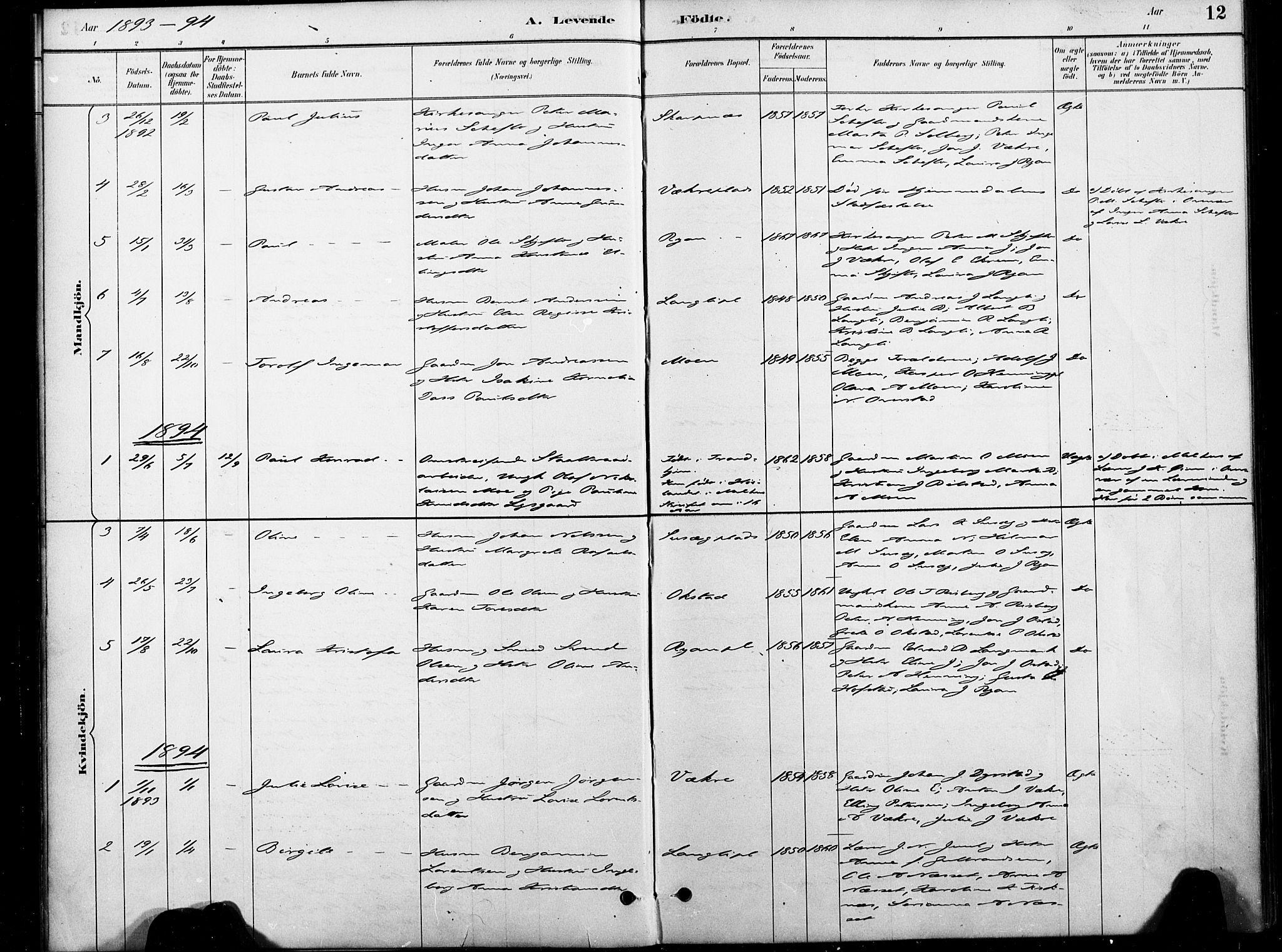 SAT, Ministerialprotokoller, klokkerbøker og fødselsregistre - Nord-Trøndelag, 738/L0364: Ministerialbok nr. 738A01, 1884-1902, s. 12