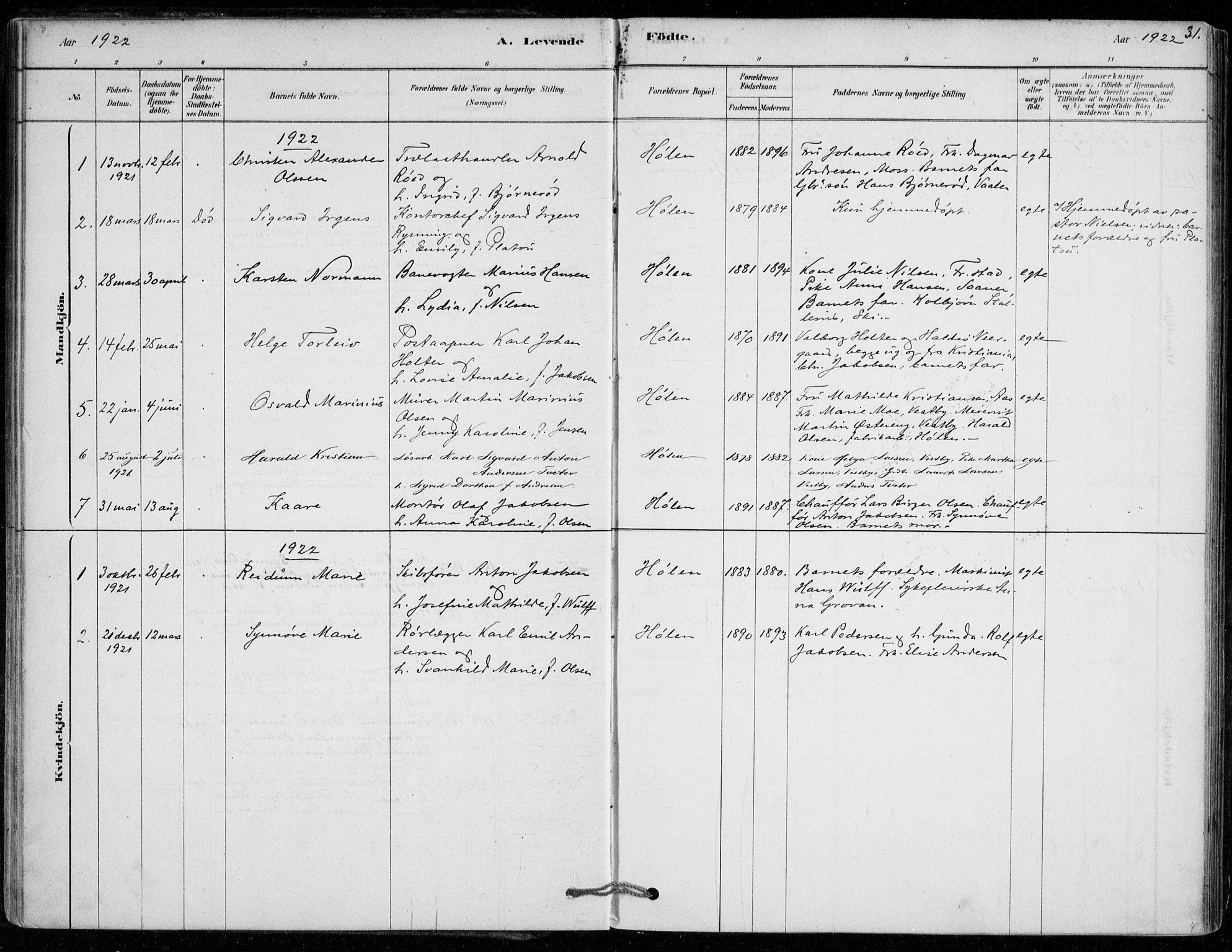 SAO, Vestby prestekontor Kirkebøker, F/Fe/L0001: Ministerialbok nr. V 1, 1878-1931, s. 31
