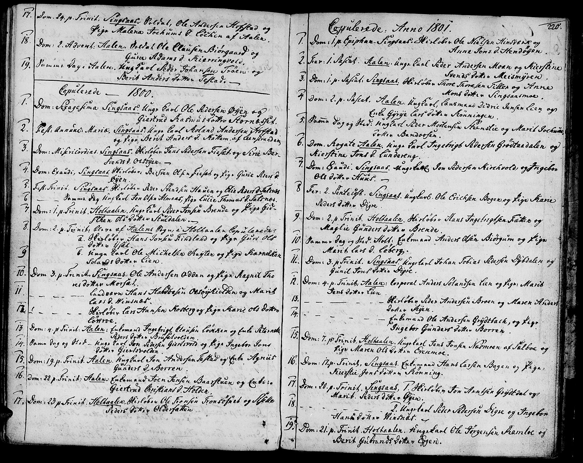 SAT, Ministerialprotokoller, klokkerbøker og fødselsregistre - Sør-Trøndelag, 685/L0952: Ministerialbok nr. 685A01, 1745-1804, s. 220