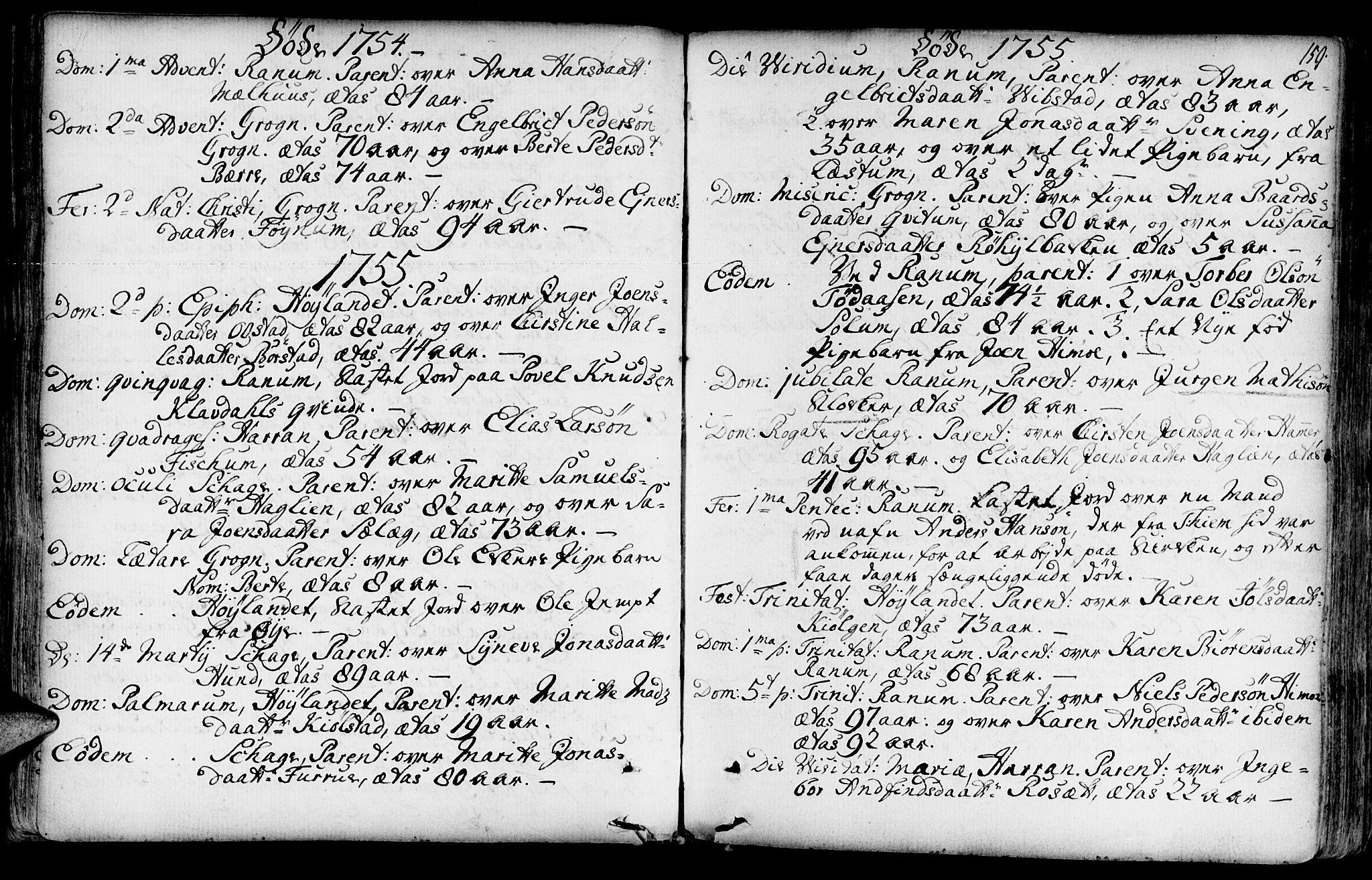 SAT, Ministerialprotokoller, klokkerbøker og fødselsregistre - Nord-Trøndelag, 764/L0542: Ministerialbok nr. 764A02, 1748-1779, s. 159