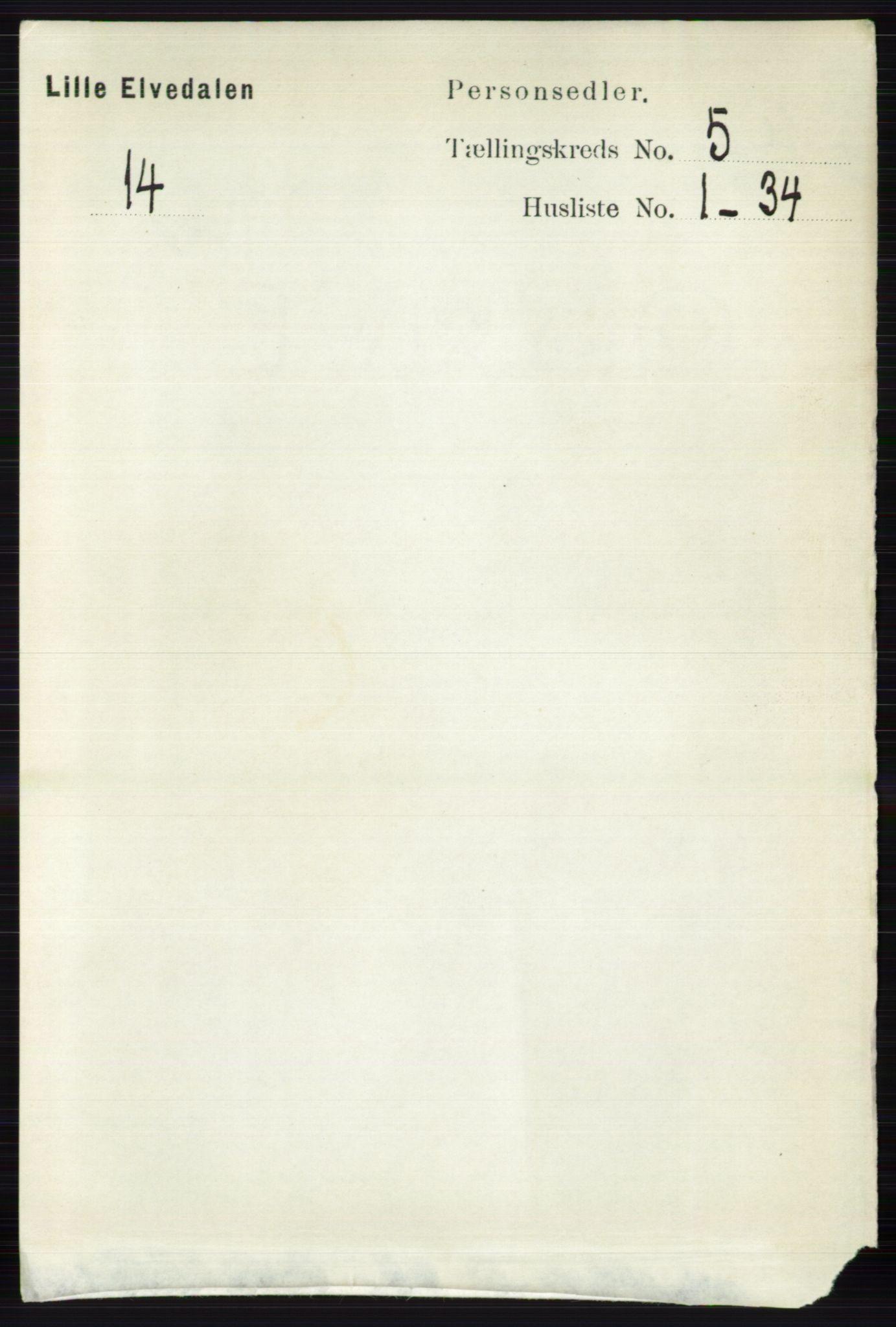 RA, Folketelling 1891 for 0438 Lille Elvedalen herred, 1891, s. 1544