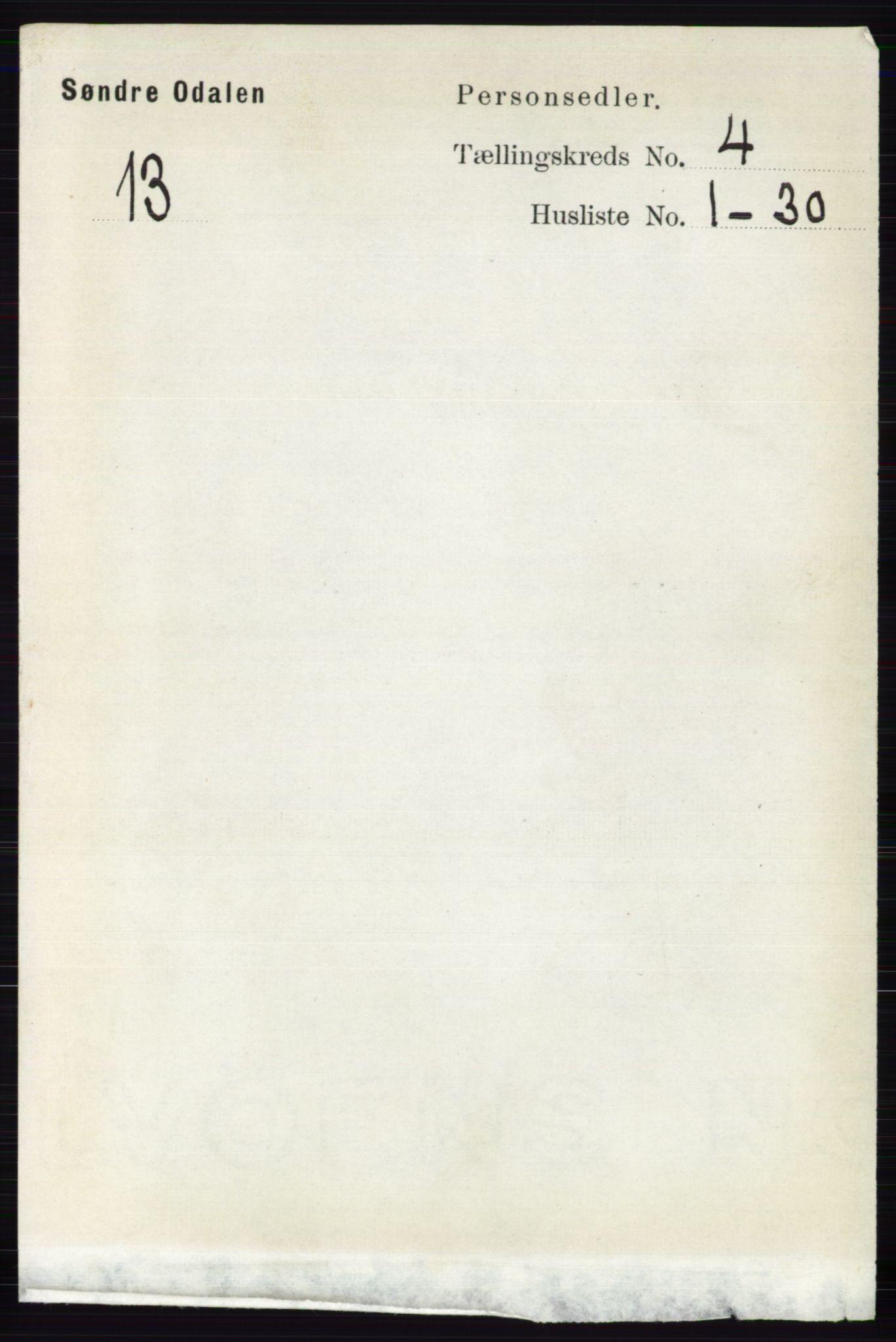 RA, Folketelling 1891 for 0419 Sør-Odal herred, 1891, s. 1739