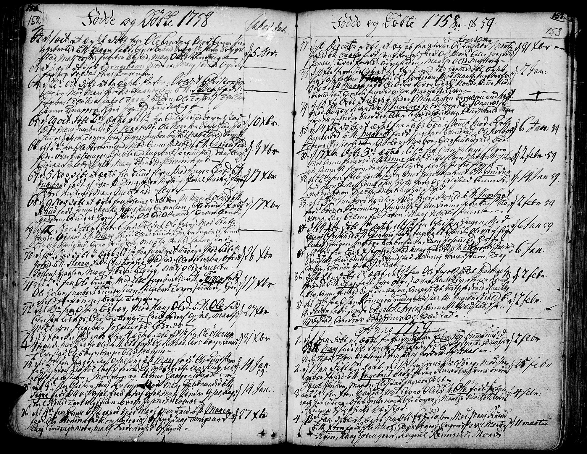 SAH, Ringebu prestekontor, Ministerialbok nr. 2, 1734-1780, s. 152-153